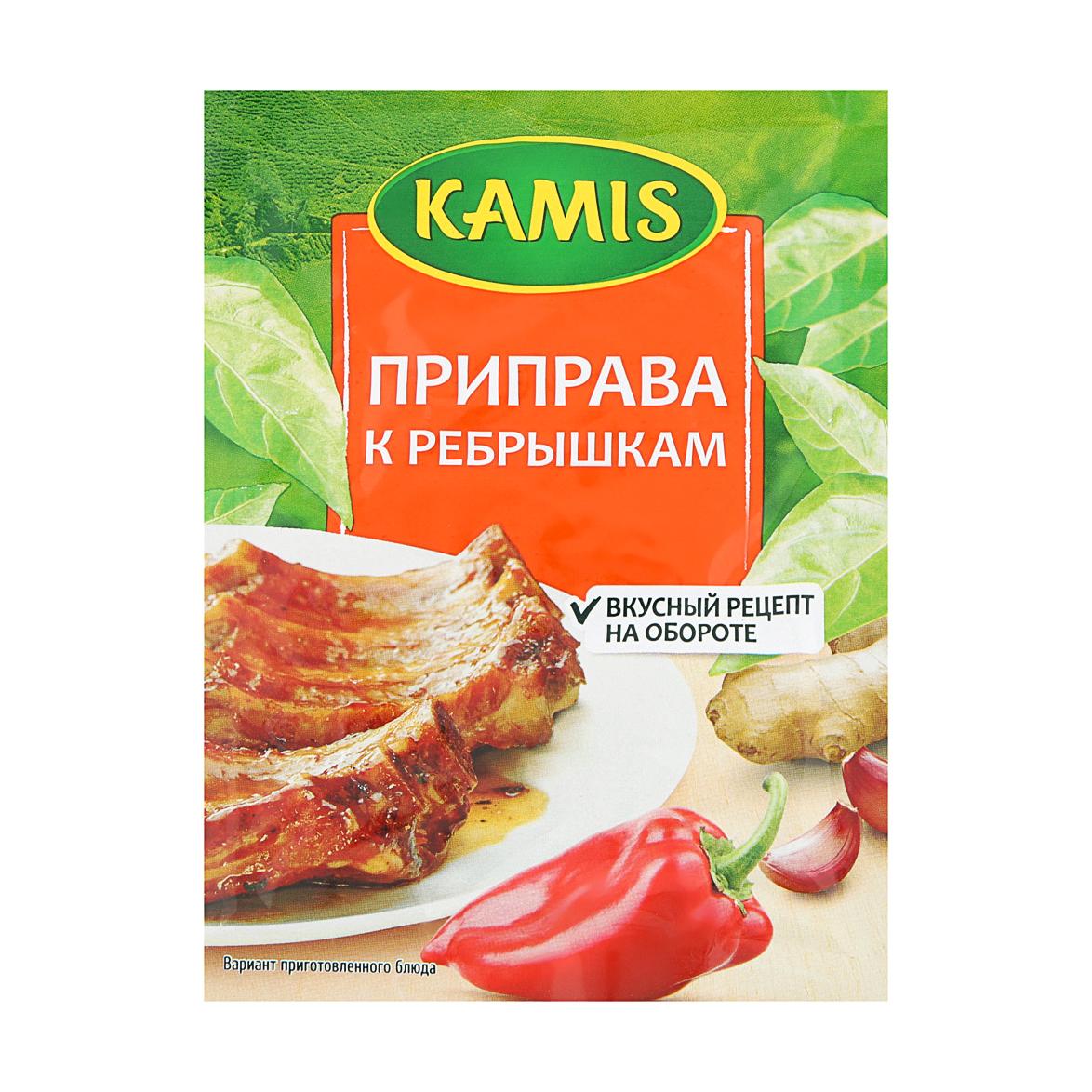 Приправа Kamis к рёбрышкам 25 г kamis приправа травы средиземноморья 4х10 г