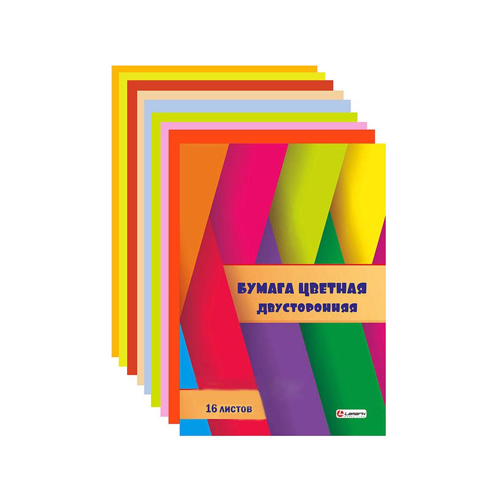Набор цветной бумаги Lamark двусторонняя 8 цветов 16 листов А4