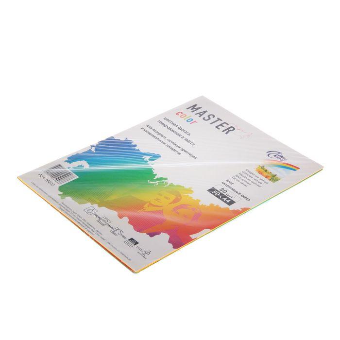 Бумага офисная цветная 50 л 80 г/м2 А4 Master Color MIX Intensive 5 цветов бумага iq color а4 80 г м2 250 л 5 цв x 50 л цветная интенсив rb02