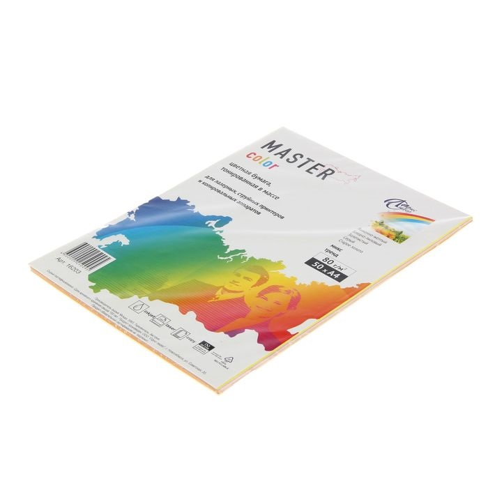 Бумага офисная цветная 50 л 80 г/м2 А4 Master Color MIX Trend 5 цветов недорого