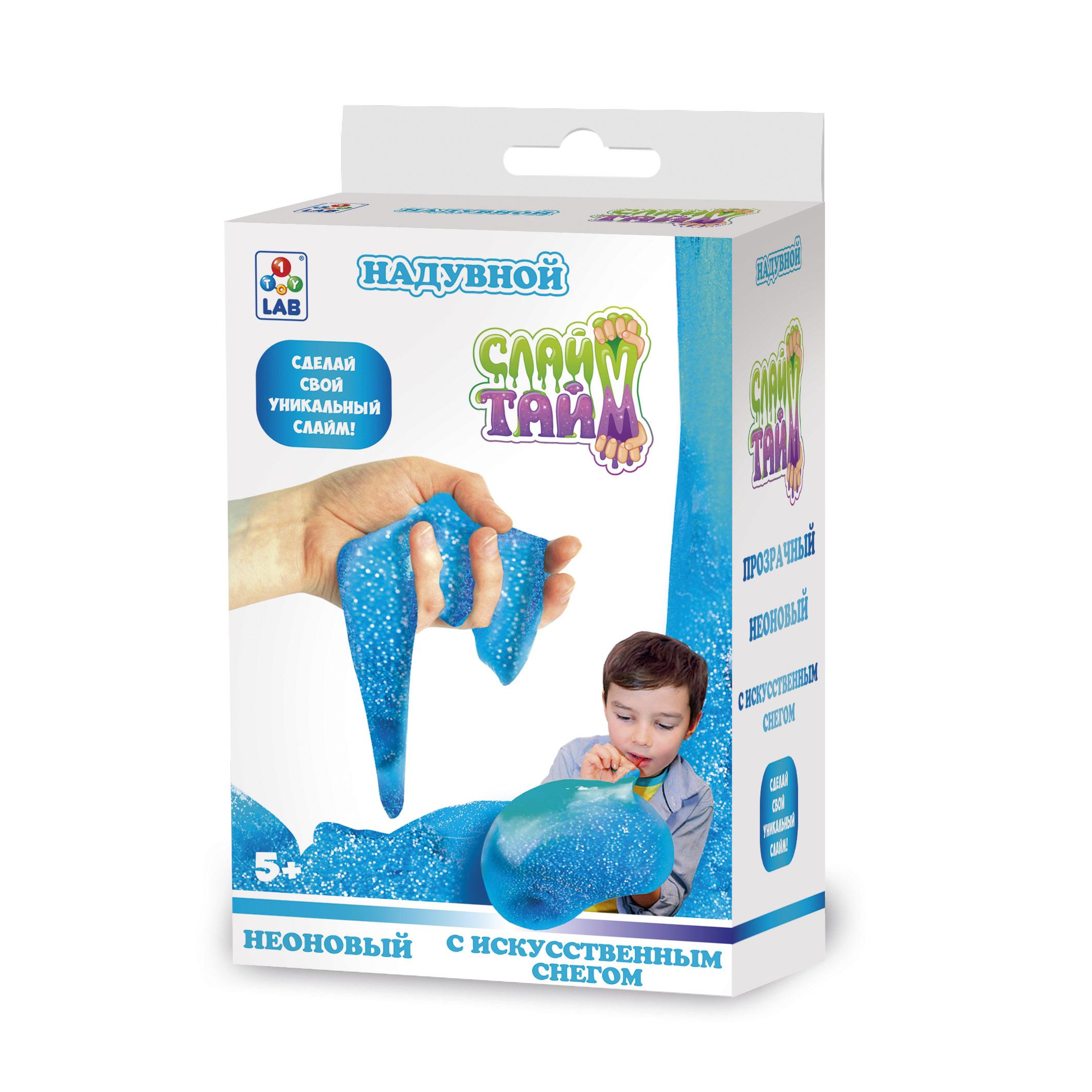 Набор 1Toy Слайм тайм. Сделай надувной слайм со снегом