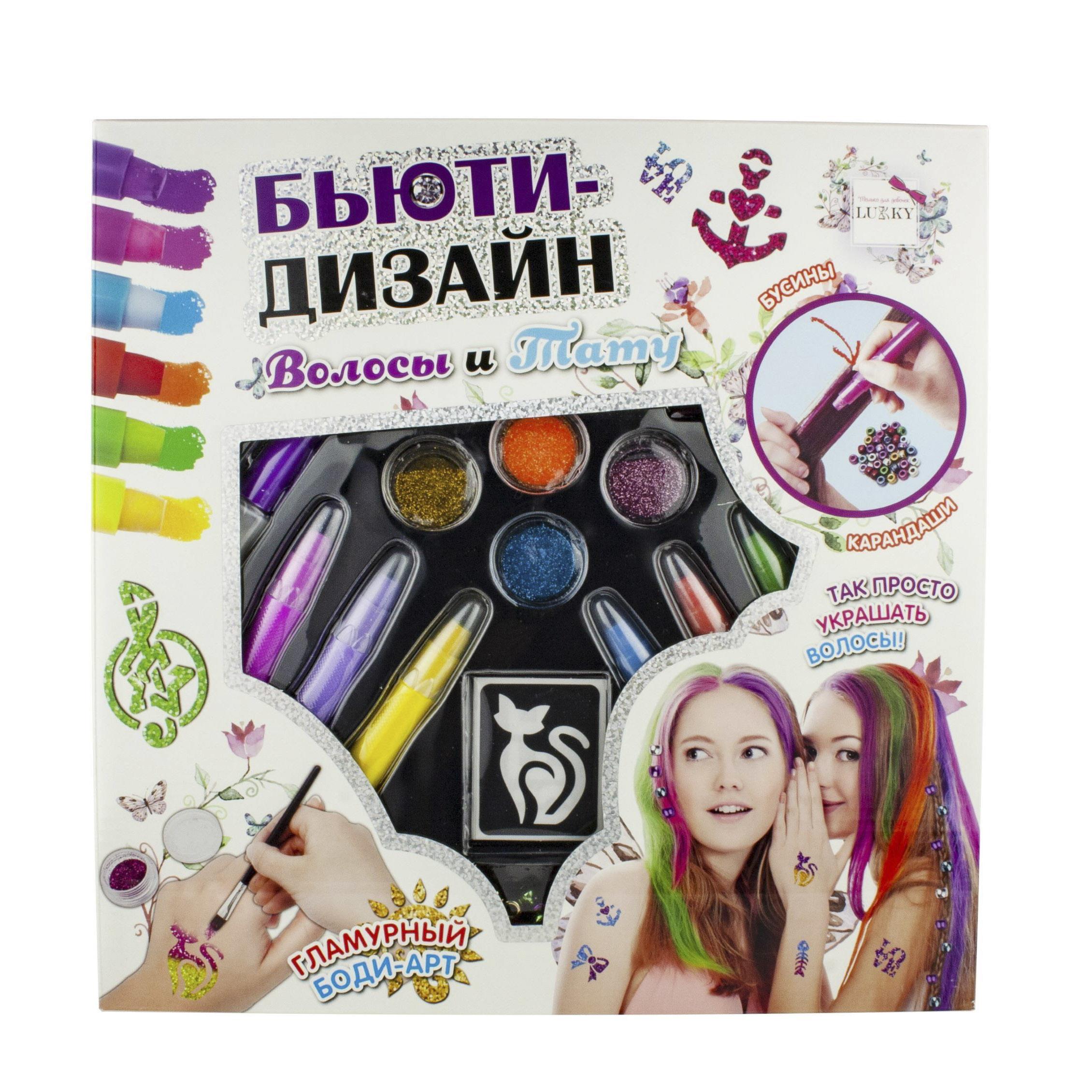 Набор для волос и тату Lukky Бьюти-Дизайн 2 в 1 Т16676