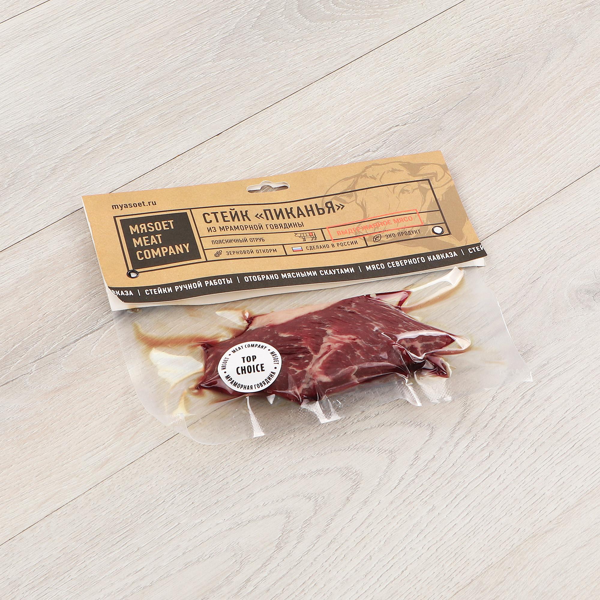 Стейк Мяsoet Meat Company Пиканья 200 г
