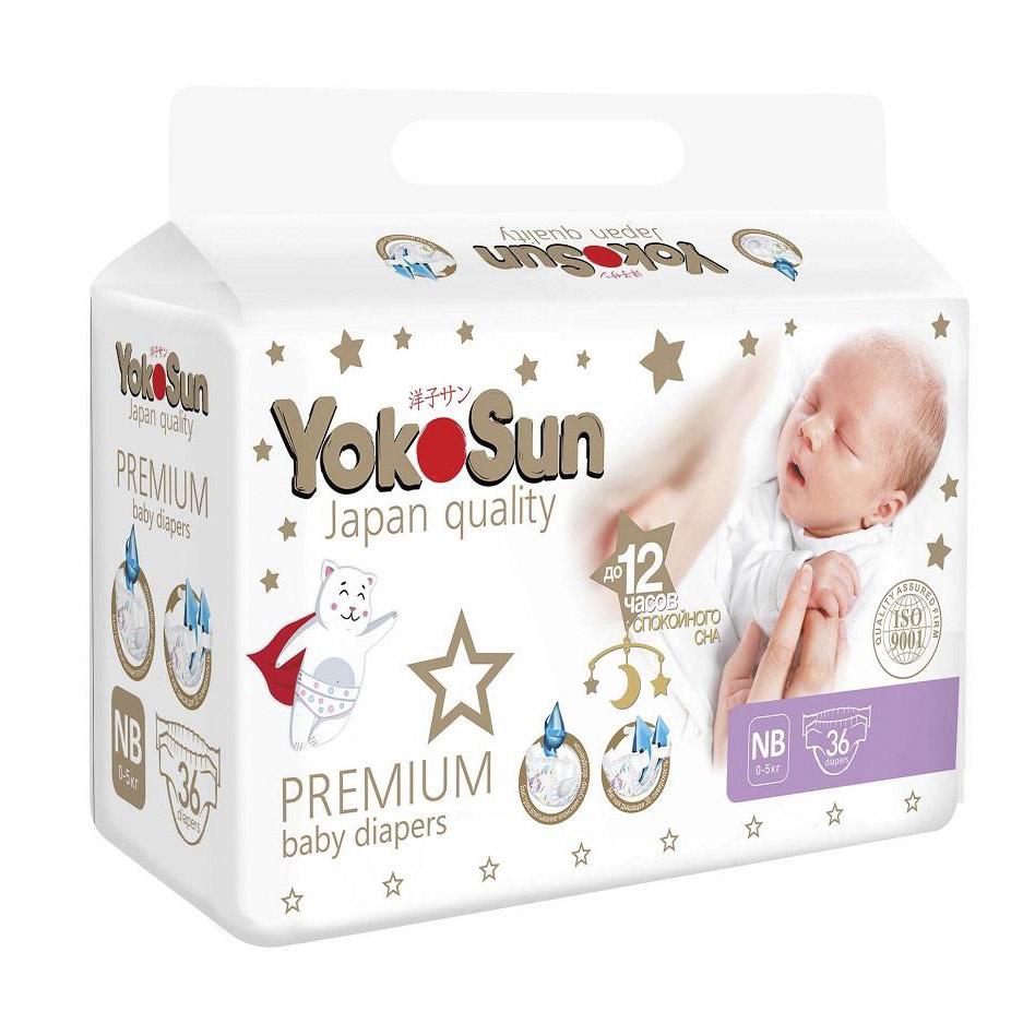 Подгузники YokoSun Premium NB (0-5 кг) 36 шт