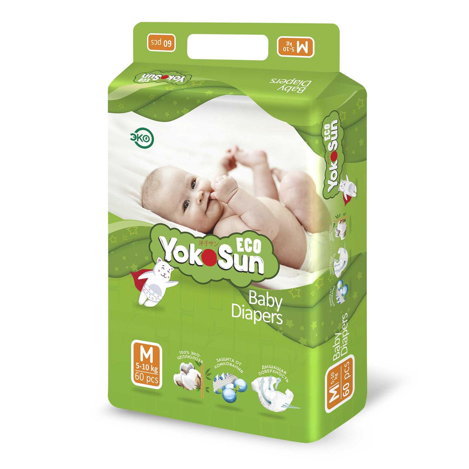 Купить Подгузники YokoSun Eco М (5-10 кг) 60 шт, белый, M, абсорбирующие полимеры, нетканый материал, полиэстер, целлюлоза, Для детей,