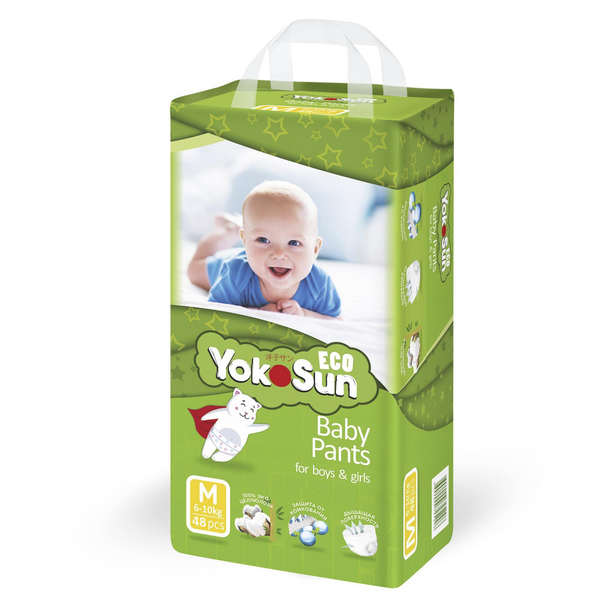 Купить Подгузники-трусики YokoSun Eco М (6-10 кг) 48 шт, белый, M, абсорбирующие полимеры, нетканый материал, полиэстер, целлюлоза, Для детей,