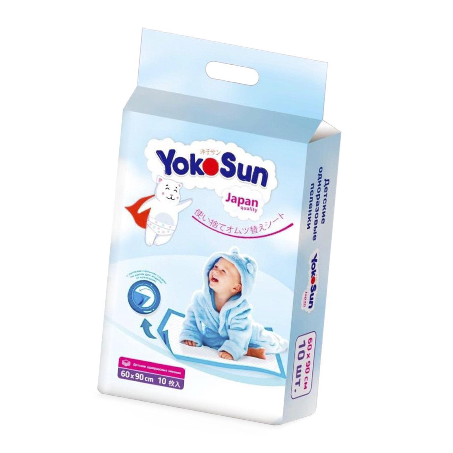 Купить Пеленки Yokosun одноразовые 60х90 см 10 шт, белый, 60x90, полиэстер, целлюлоза, нетканый материал, абсорбирующие полимеры, Для детей,