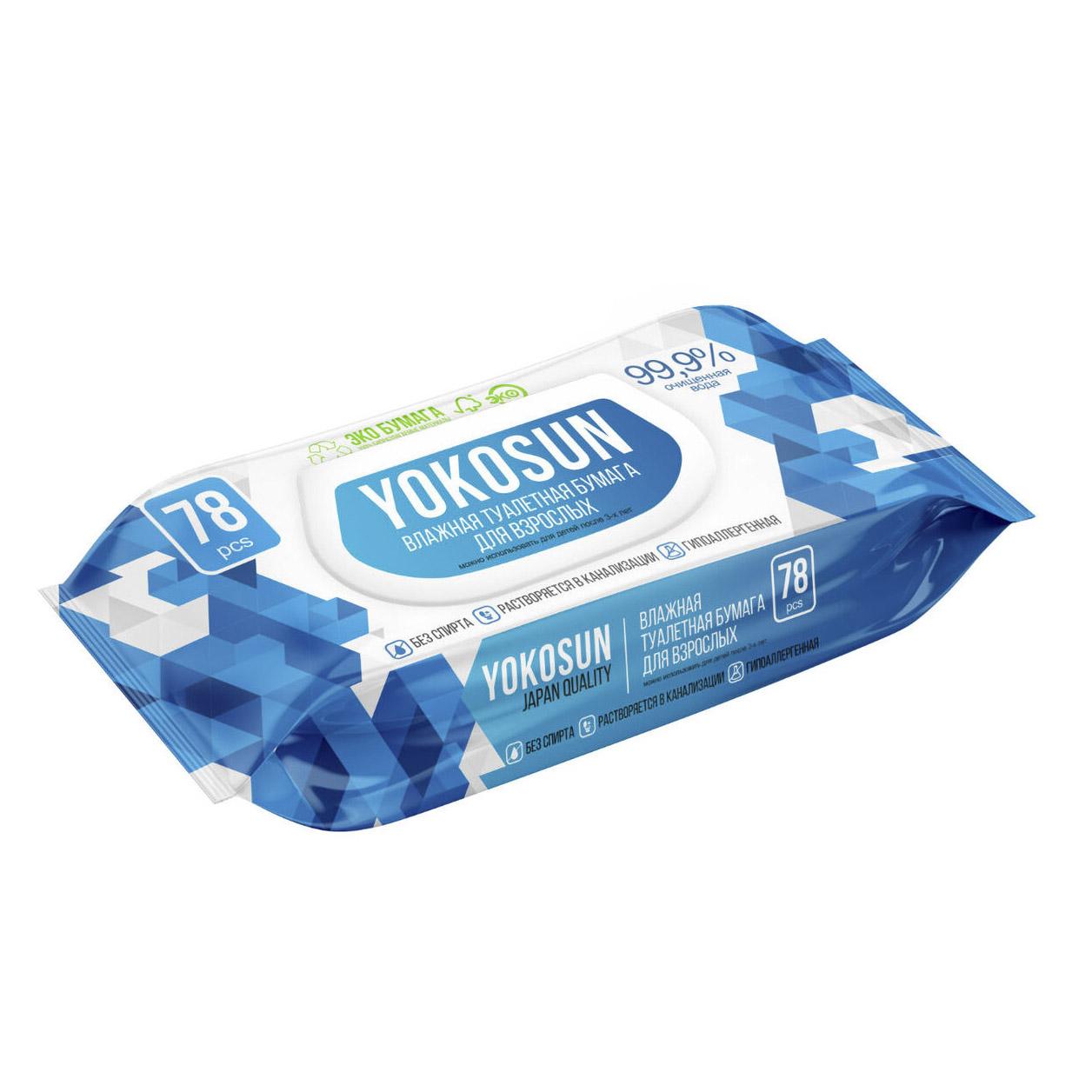 Влажная туалетная бумага YokoSun для взрослых 78 шт