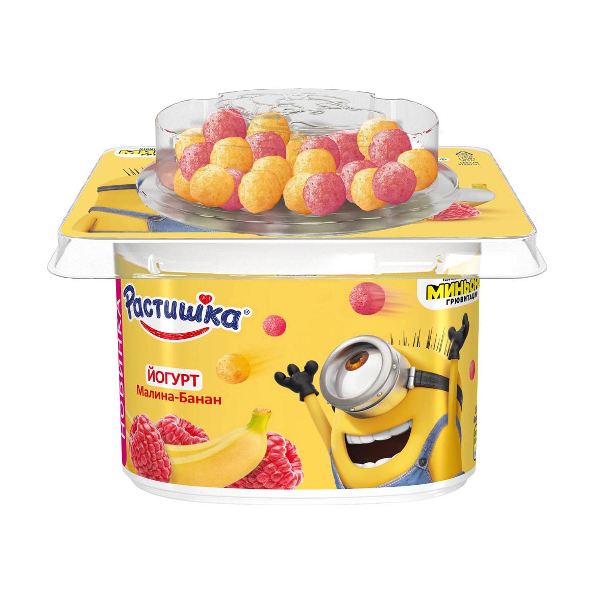 Йогурт Растишка Малина, банан с рисовыми шариками 3% 114 г недорого