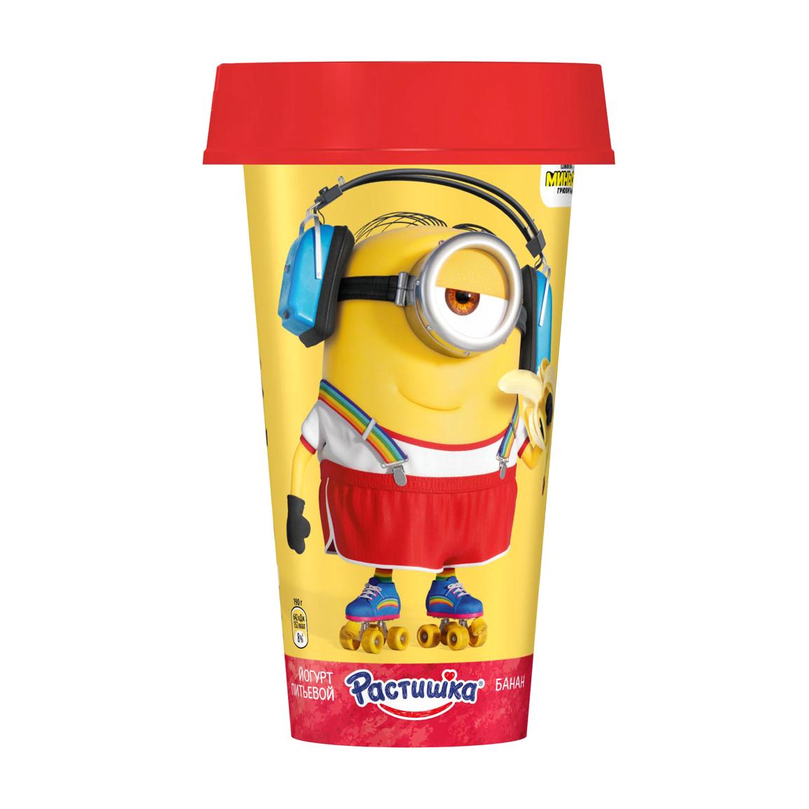 Йогурт питьевой Растишка Банан 2,8% 190 г недорого