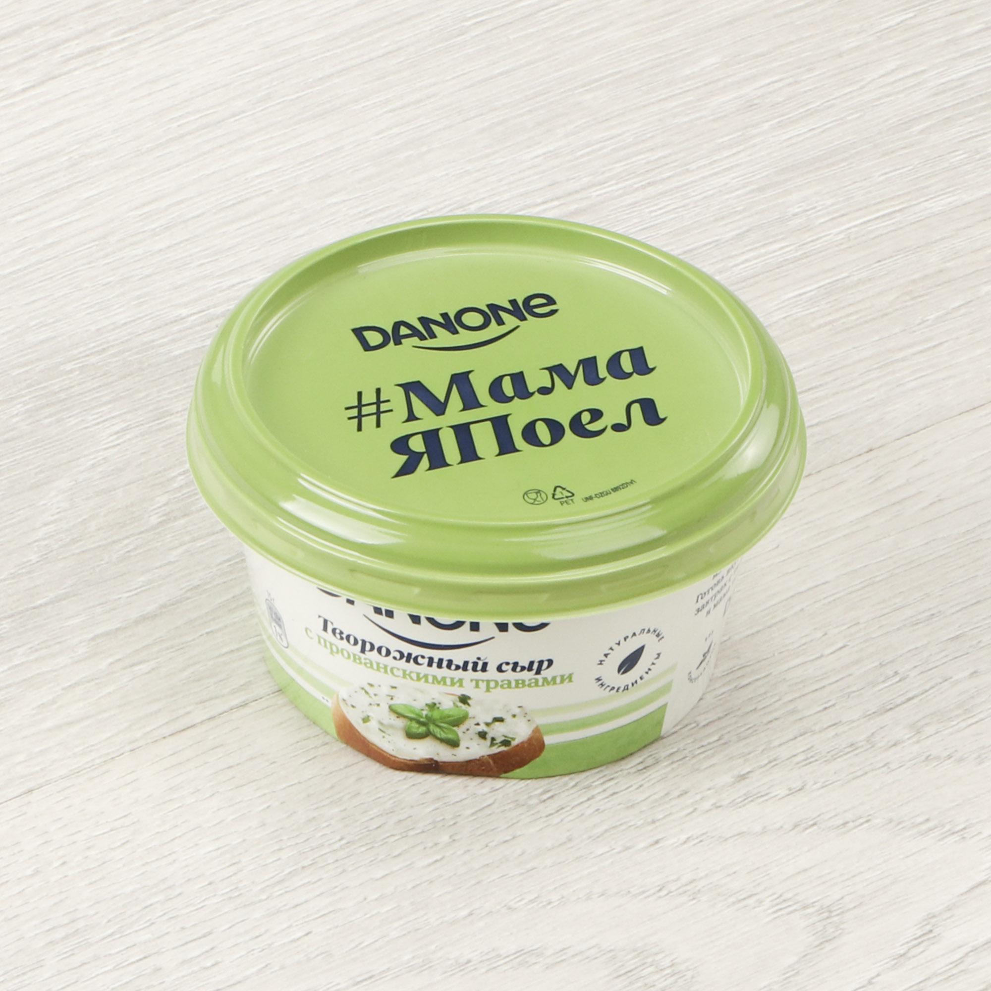 Сыр творожный Danone, с прованскими травами 60%, 140 г