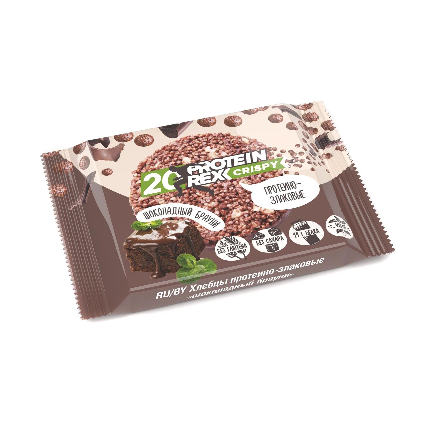 Хлебцы протеино-злаковые ProteinRex Шоколадный брауни 55 г фото