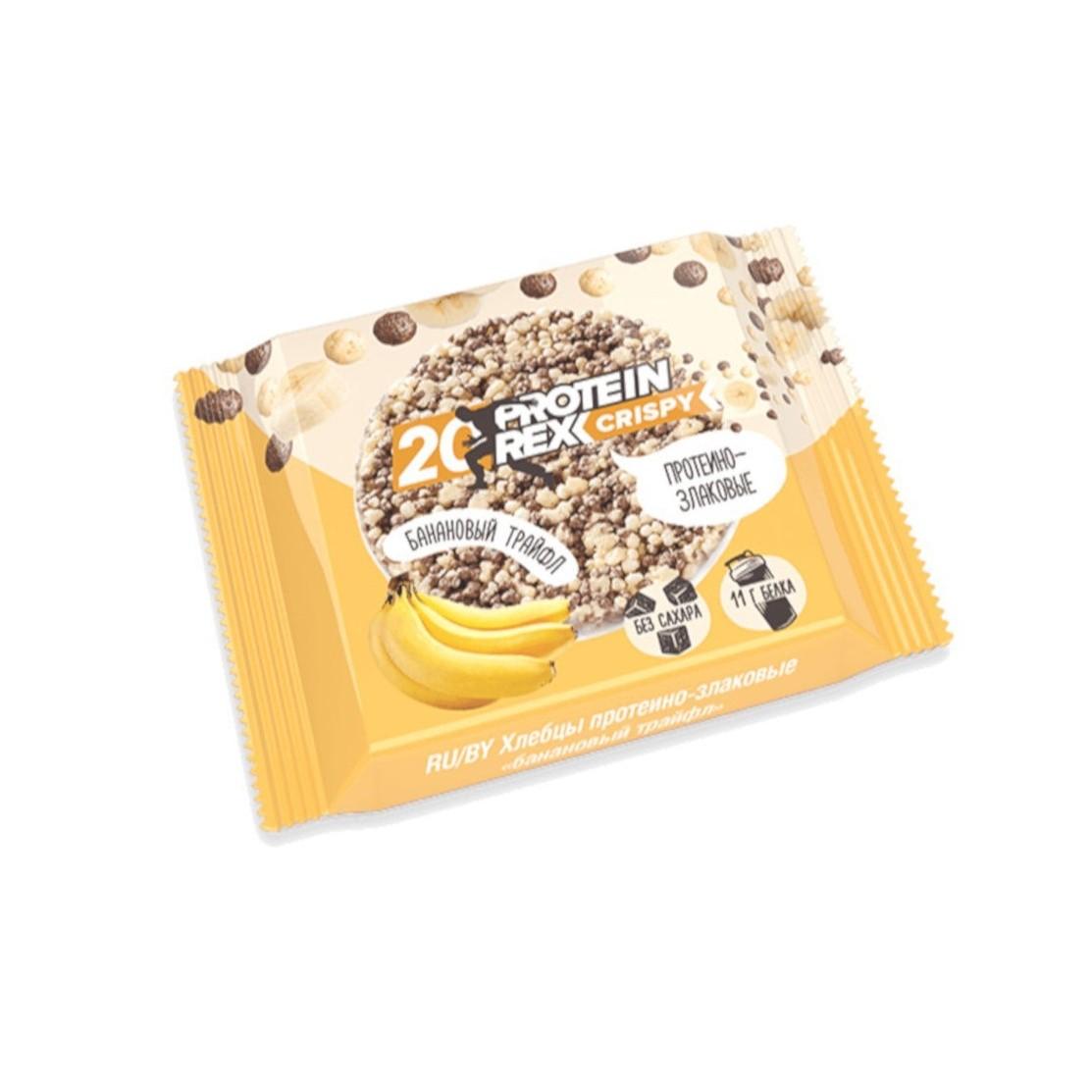 Хлебцы протеино-злаковые ProteinRex Банановый трайфл 55 г батончик proteinrex клубничный десерт 60 г