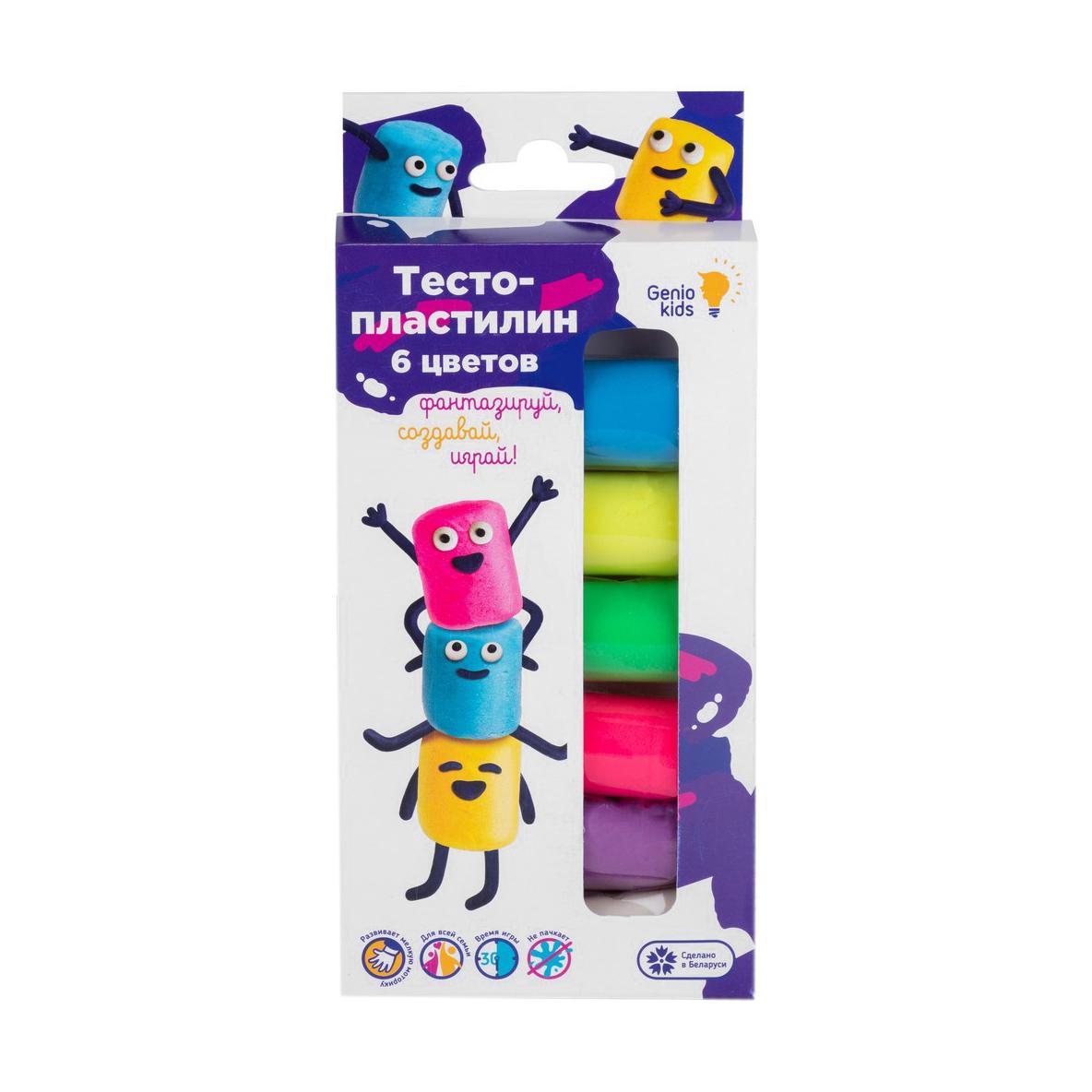 Фото - Набор для лепки Genio Kids-Art Тесто-пластилин 6 шт genio kids набор для лепки genio kids лёгкий пластилин 6 цветов 150 г