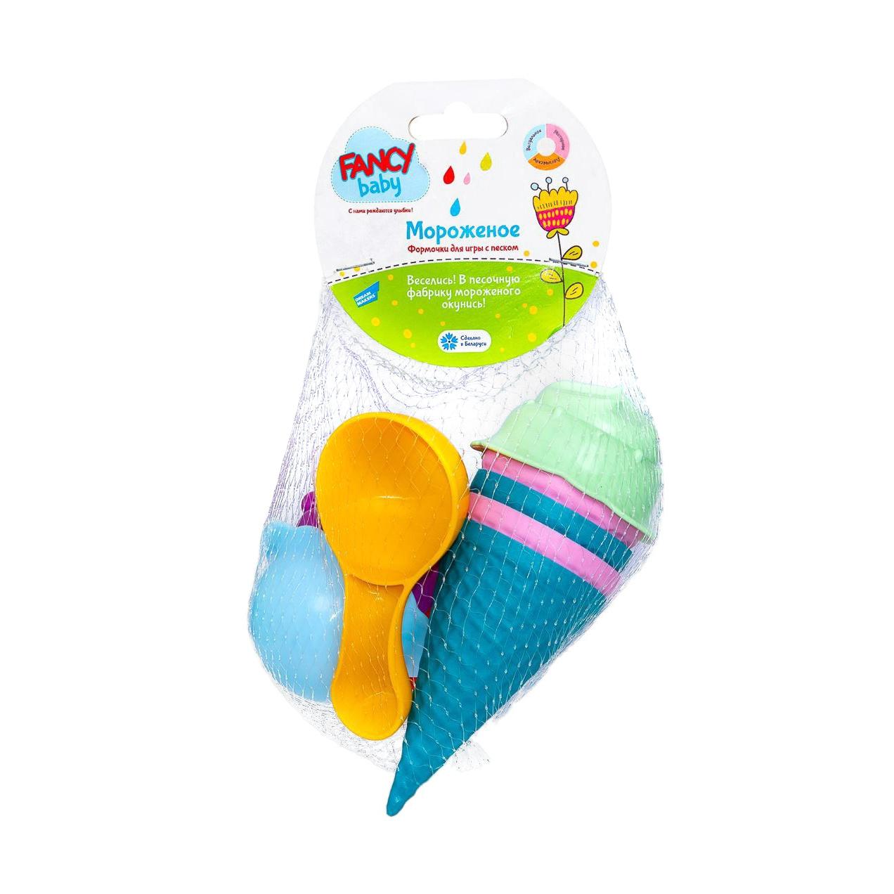 Песочный набор Fancy Baby Мороженое ICE4 фото