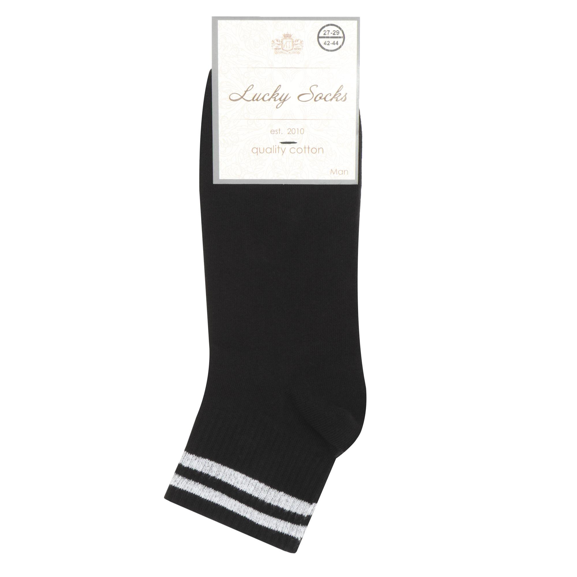 Носки мужские Lucky Socks НМГ-0131 черно-белые 27-29