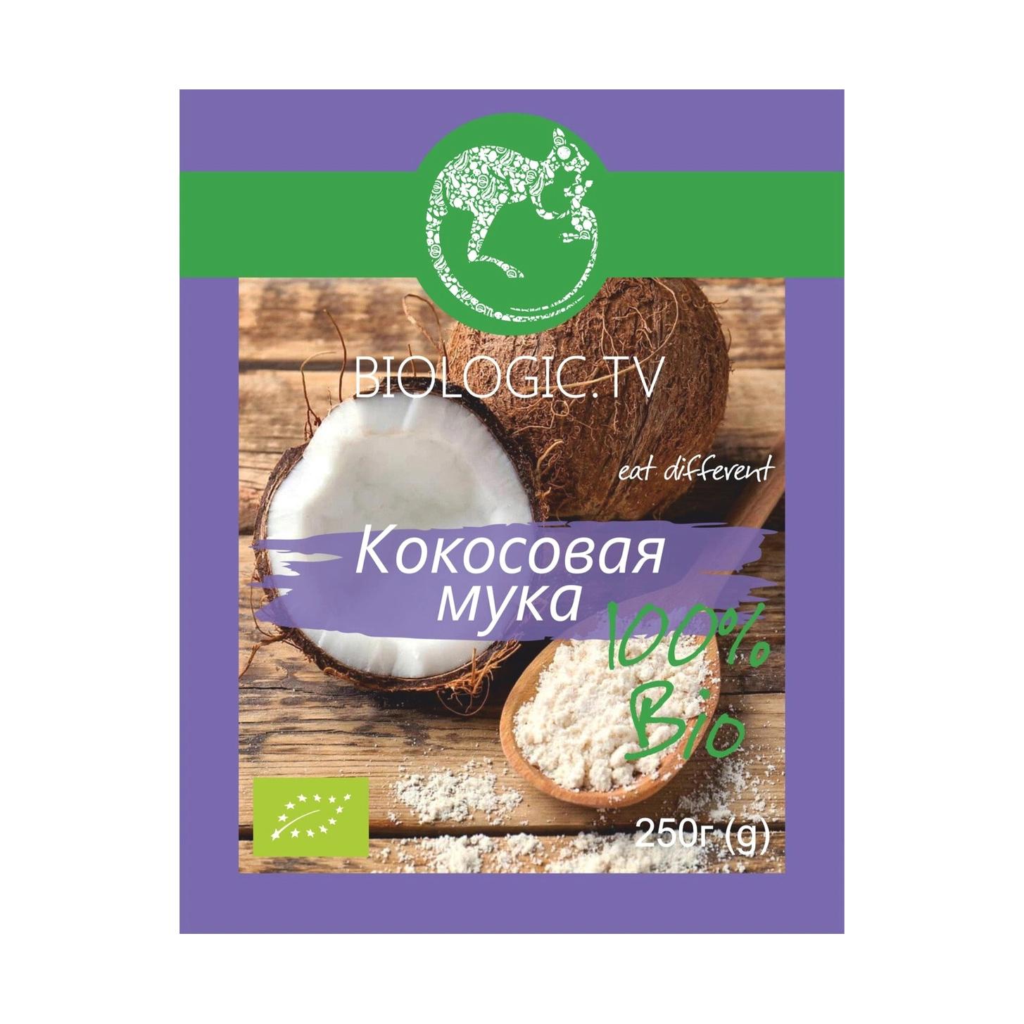 Мука кокосовая Biologic.TV 250 г фото