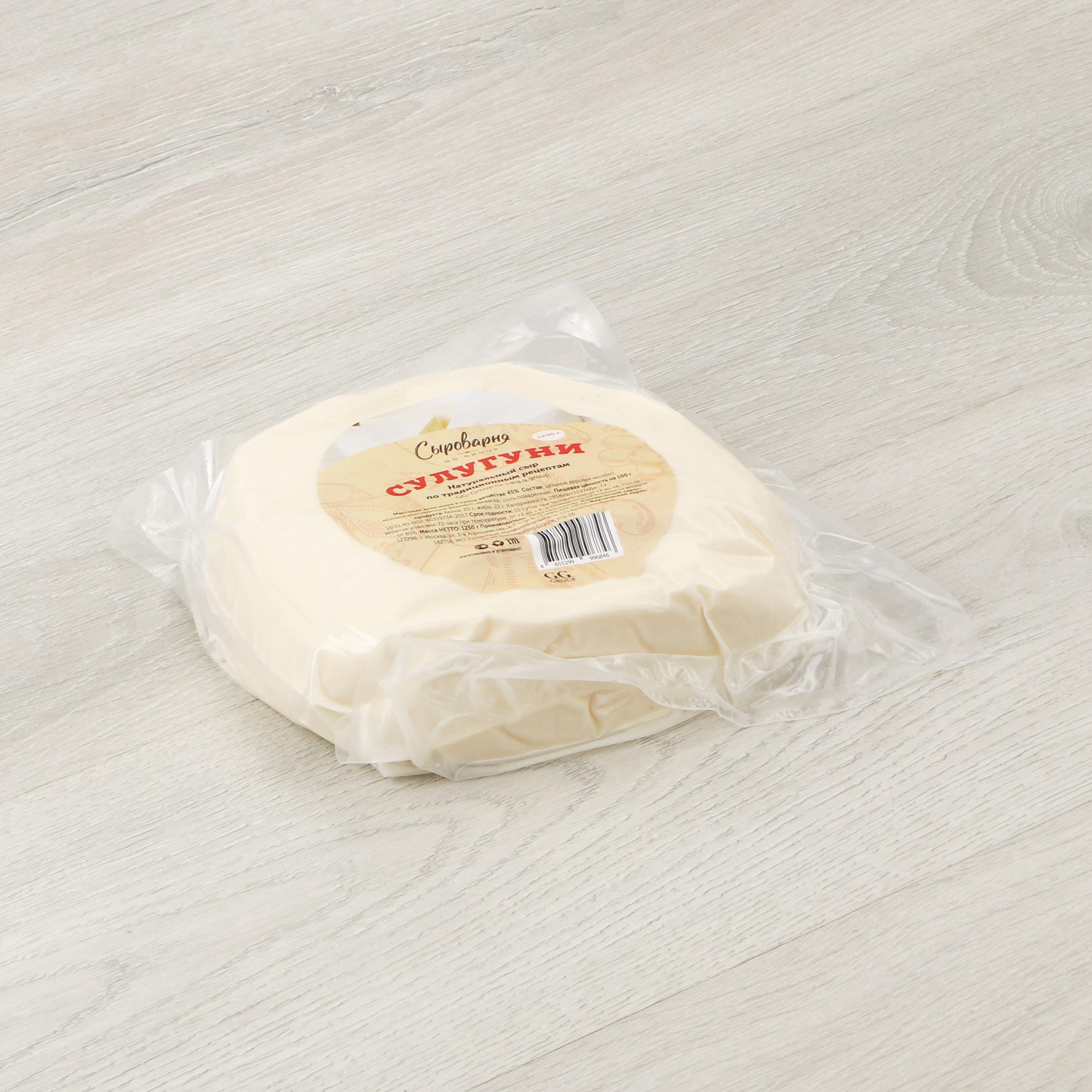 Сыр Кафе Хинкальная Сулугуни 45% 1,25 кг