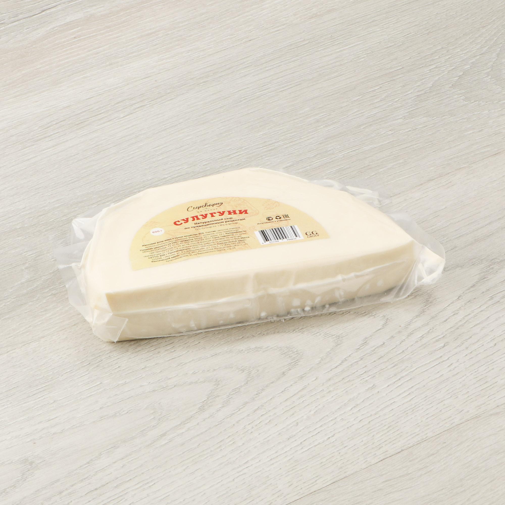 Сыр Кафе Хинкальная Сулугуни 45% 0.6 кг