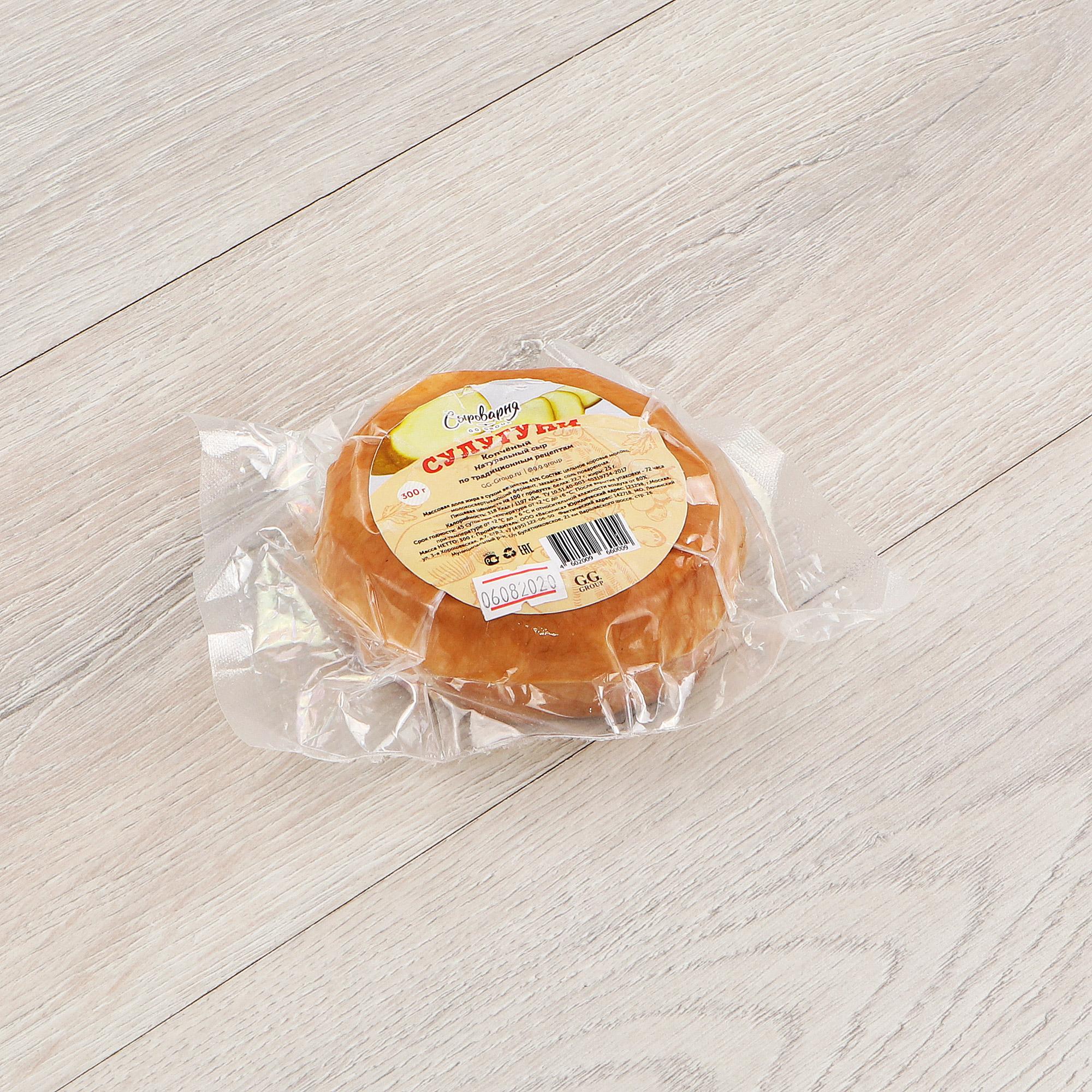 Сыр Сулугуни копченый 300 г