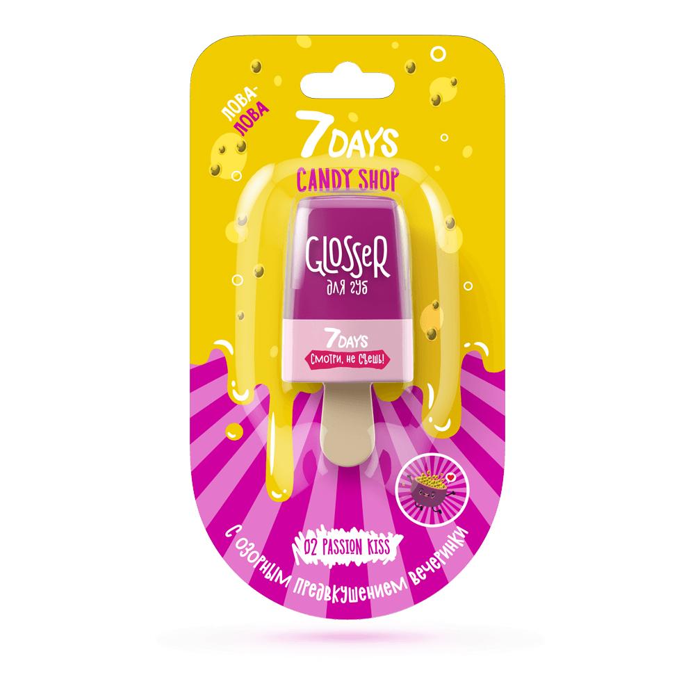 Блеск для губ Candy Shop Glosser Passion kiss блеск для губ 7 days cute 113 ready to love 2 5мл
