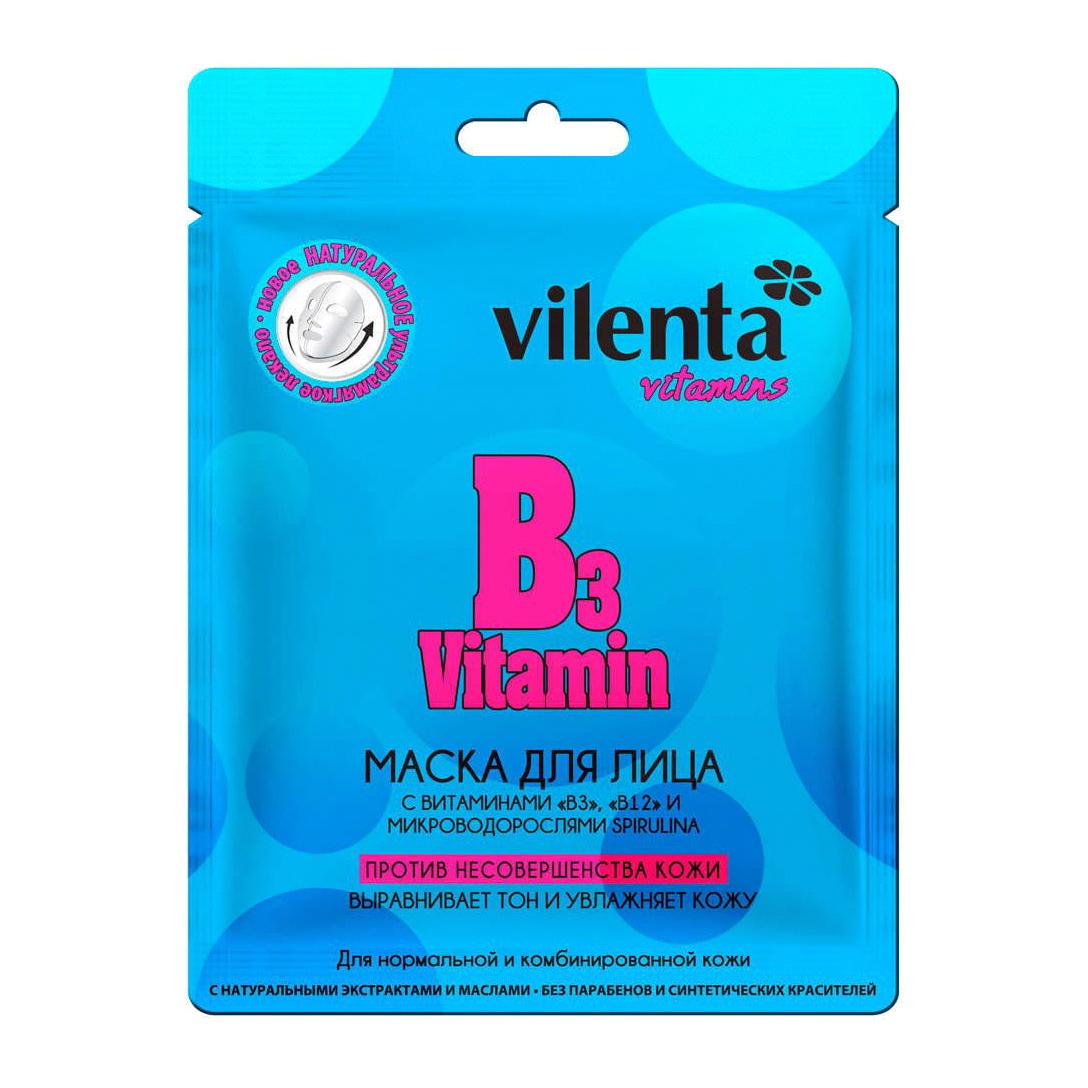 Тканевая маска Vilenta для лица VITAMIN B 28 г