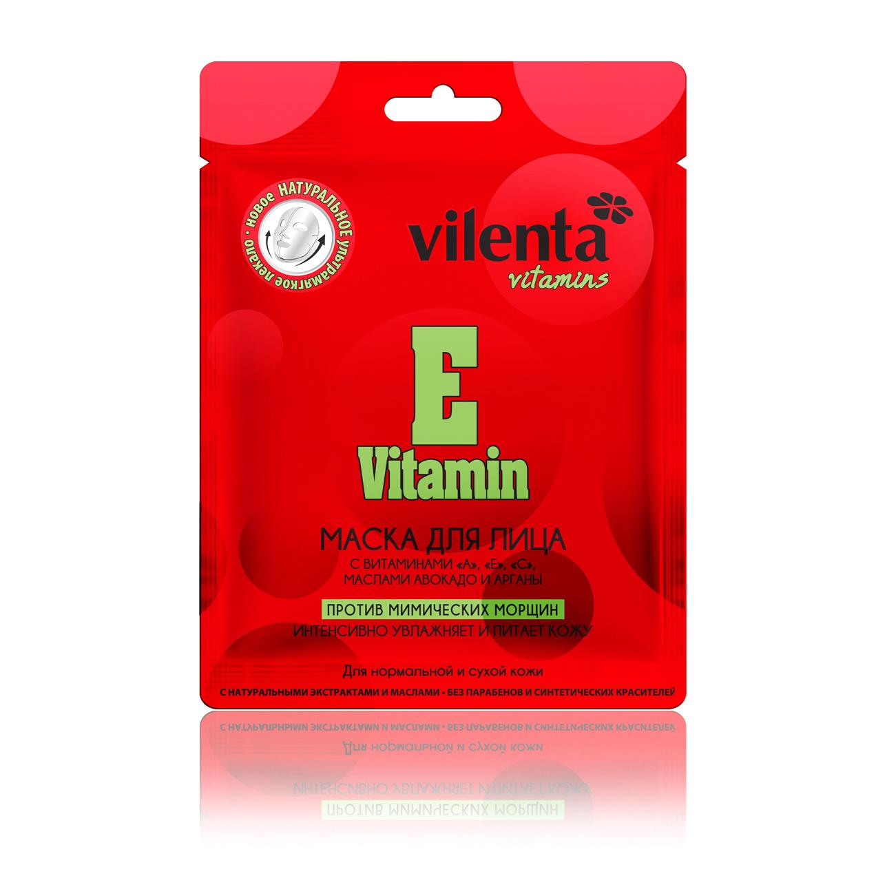 Тканевая маска Vilenta для лица VITAMIN E 28 г