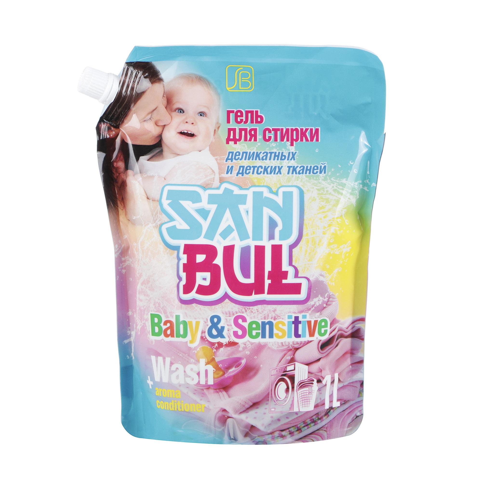 Гель для стирки деликатных и детских тканей SANBUL Baby&Sensitive 1 л