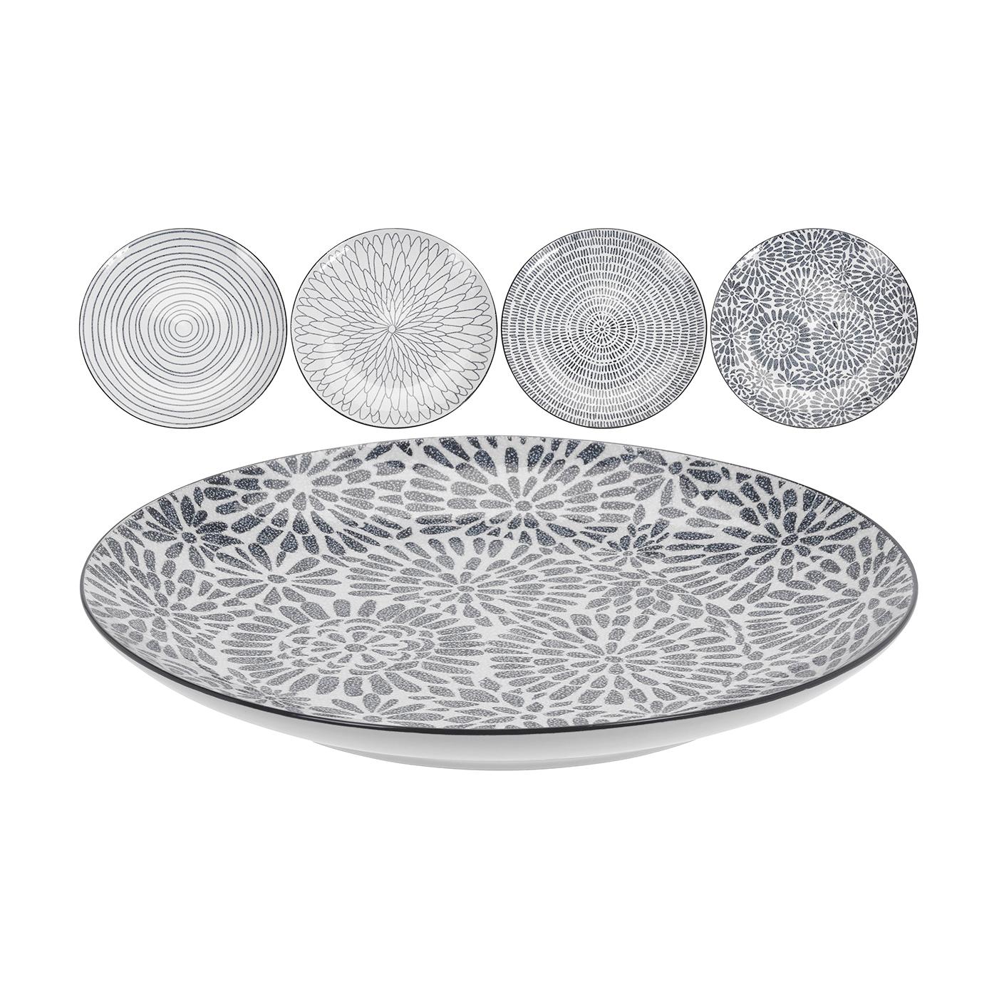 Тарелка Koopman tableware монохром 27x2,5 см фото
