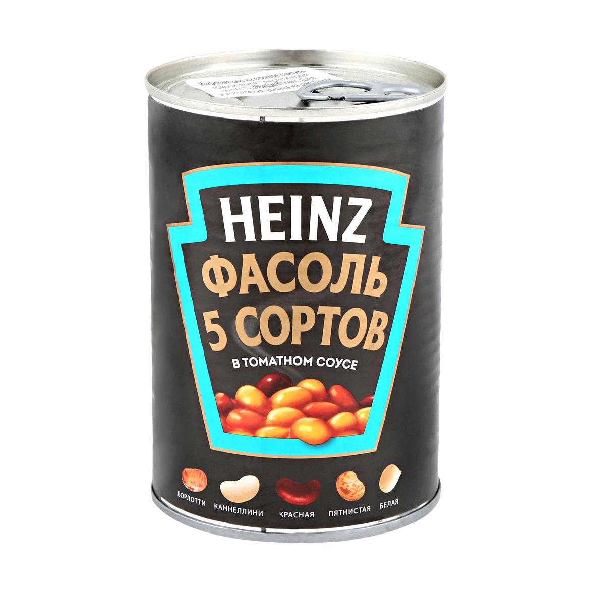 Фасоль Heinz 5 сортов в томатном соусе 415 г строп сорокин 5 415