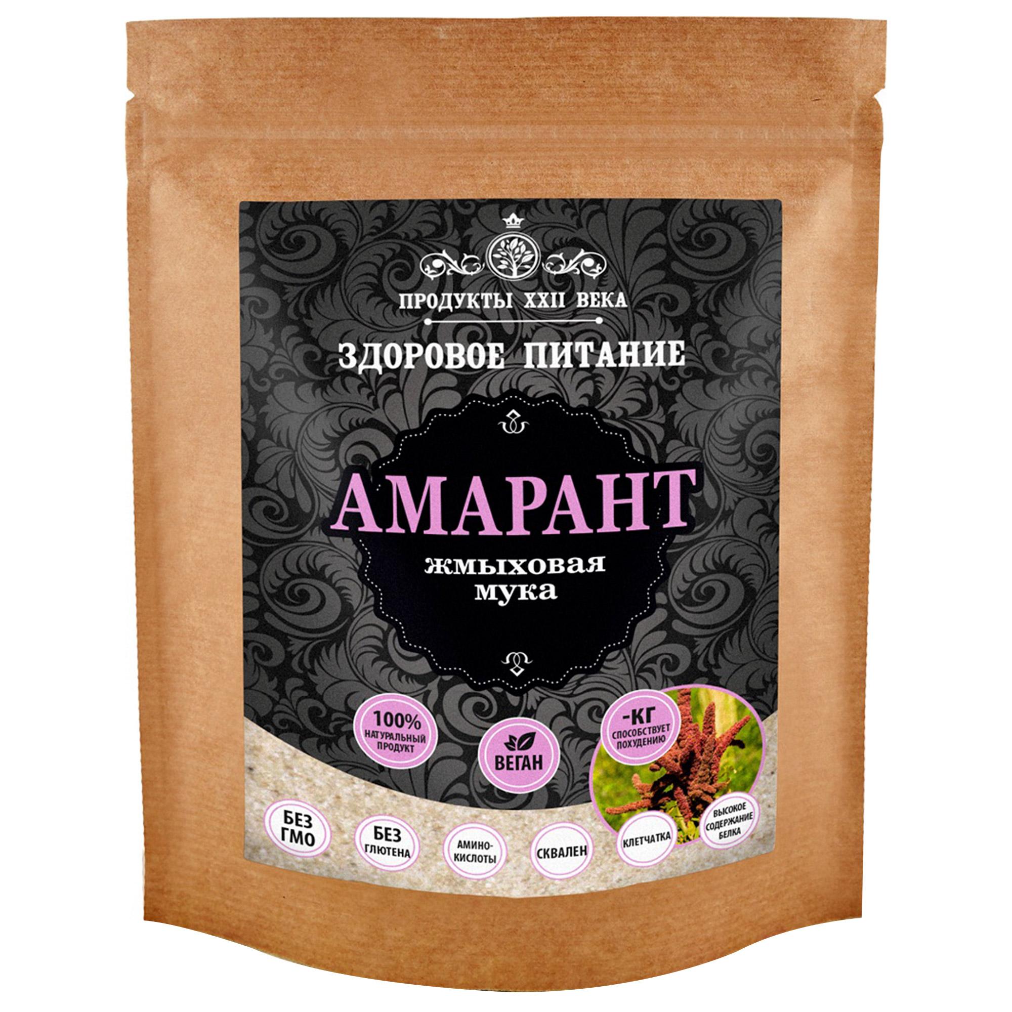 Мука жмыховая Продукты XXII века Амарант, 200 г