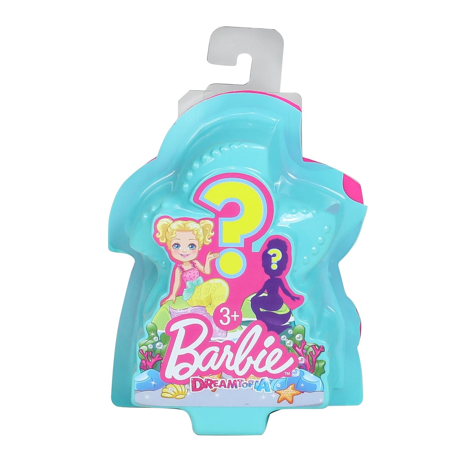Кукла Barbie Русалочка-загадка малая в ассортименте