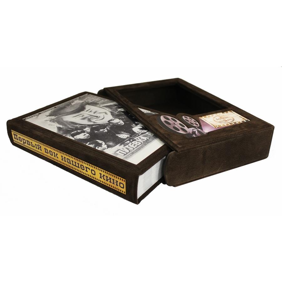 Книга Best Gift Первый век нашего кино. Энциклопедия клейн лев самойлович первый век сокровища сарматских курганов