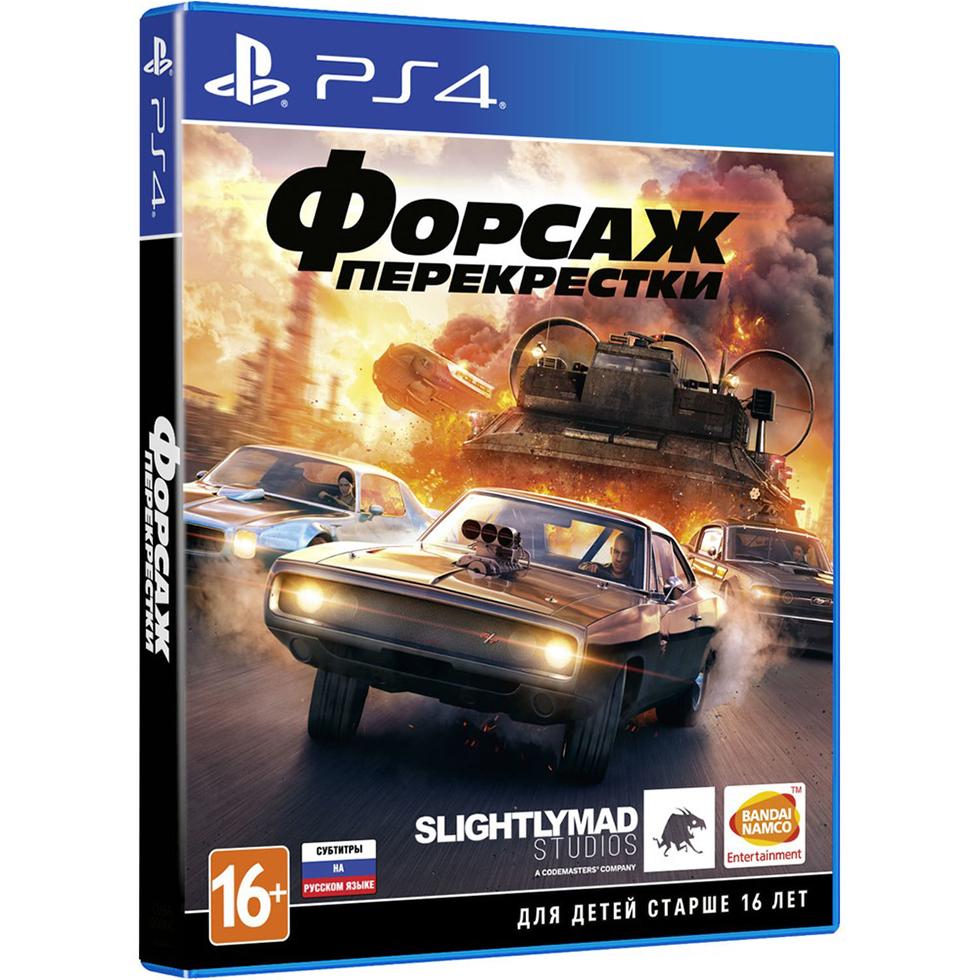 Игра для Sony PS4 Форсаж Перекрестки русские субтитры