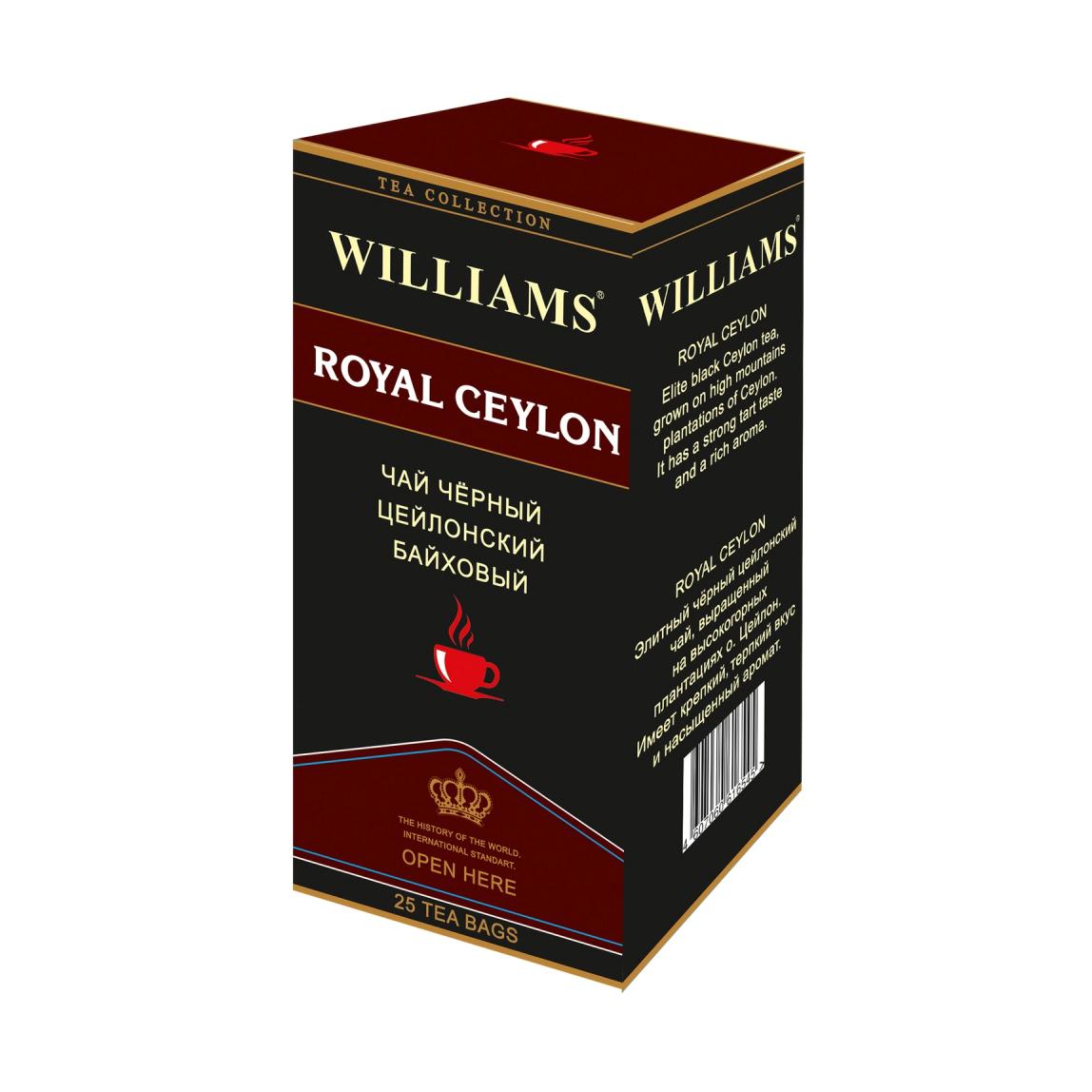 Чай Williams Royal Ceylon черный цейлонский байховый 25 пакетиков липтон чай черный royal ceylon 25 пакетиков lipton