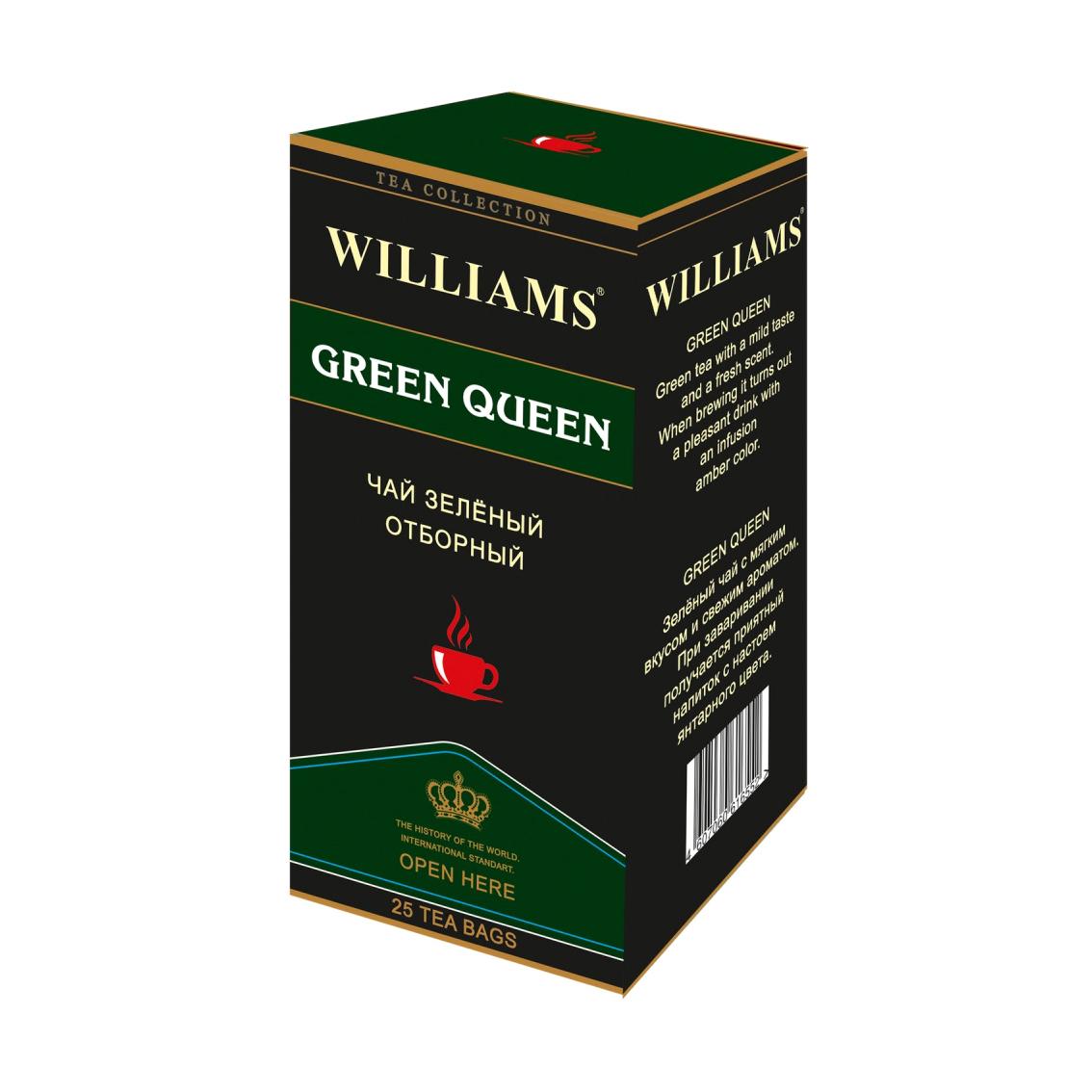 Чай Williams Green Queen зеленый отборный 25 пакетиков kate williams becoming queen