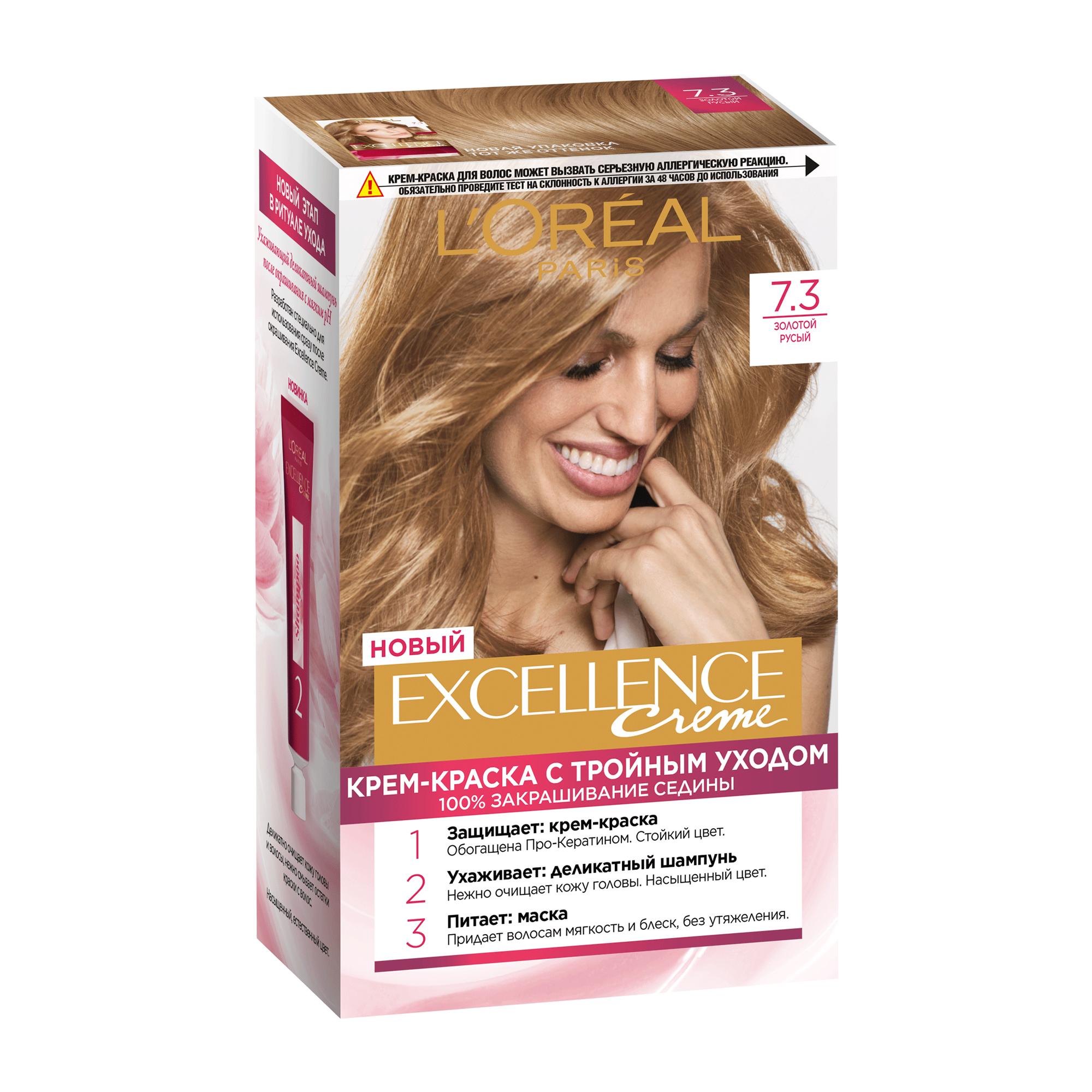 Краска L'Oreal Excellence стойкая 7.3 Золотой Русый (AA072400) loreal excellence краска для волос тон 7 1 русый пепельный