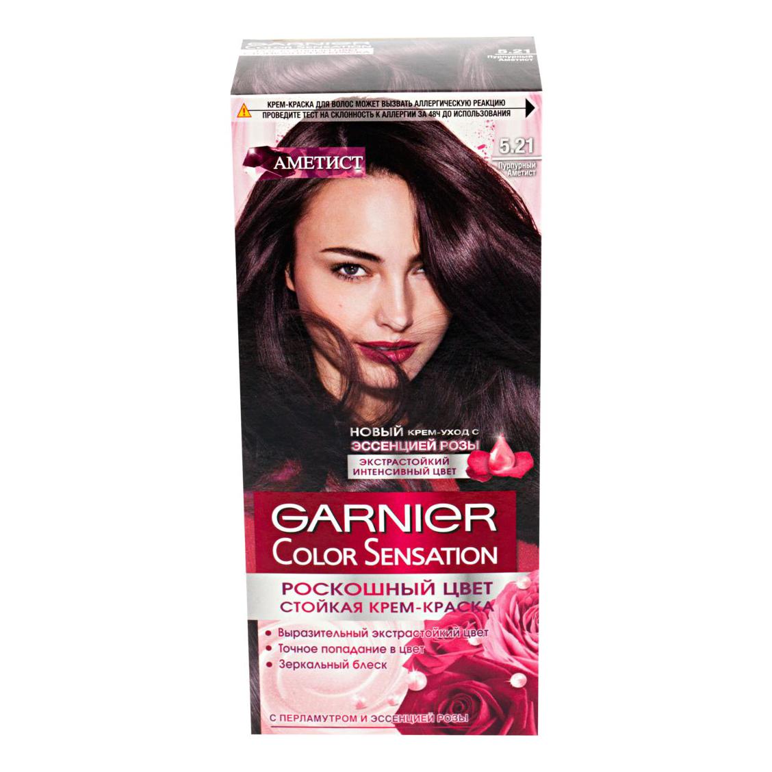 Фото - Стойкая крем-краска Garnier Color Sensation 5.21 Пурпурный Аметист (C6207700) garnier color sensation стойкая крем краска для волос 3 16 аметист