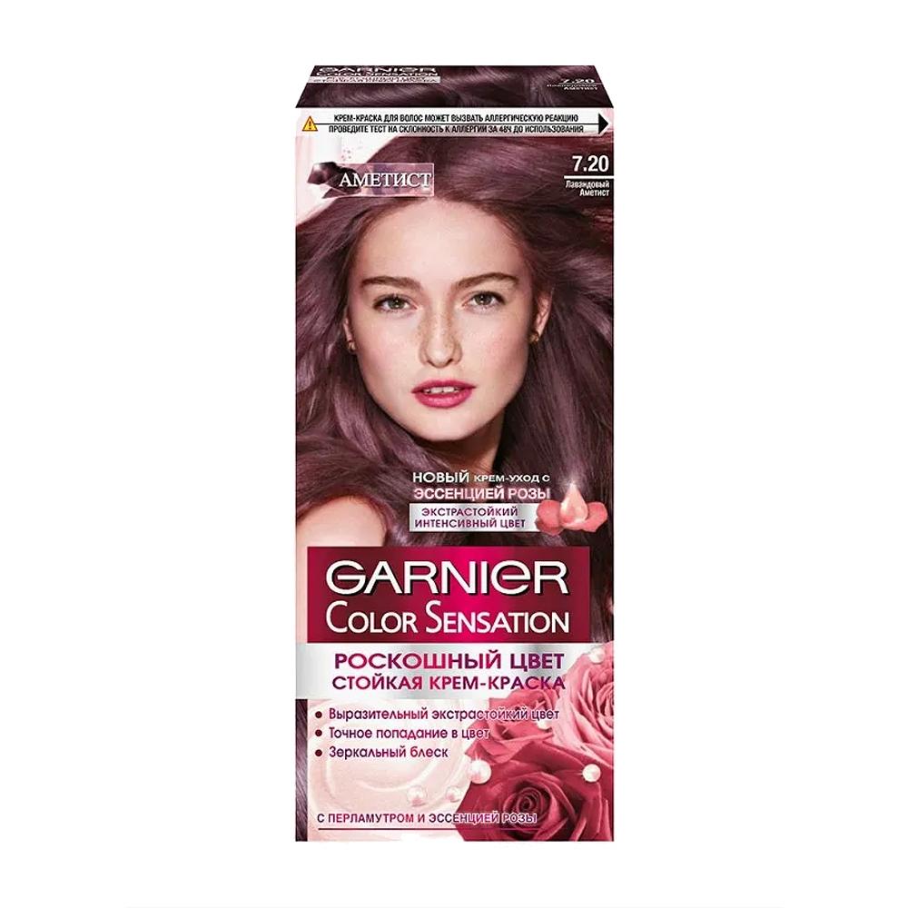 Фото - Стойкая крем-краска Garnier Color Sensation 7.20 Лавандовый Аметист (C6207600) garnier color sensation стойкая крем краска для волос 3 16 аметист