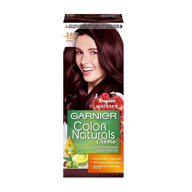 Стойкая крем-краска Garnier Color Naturals с 3 маслами 3.61 Сочная ежевика (C6199701) недорого