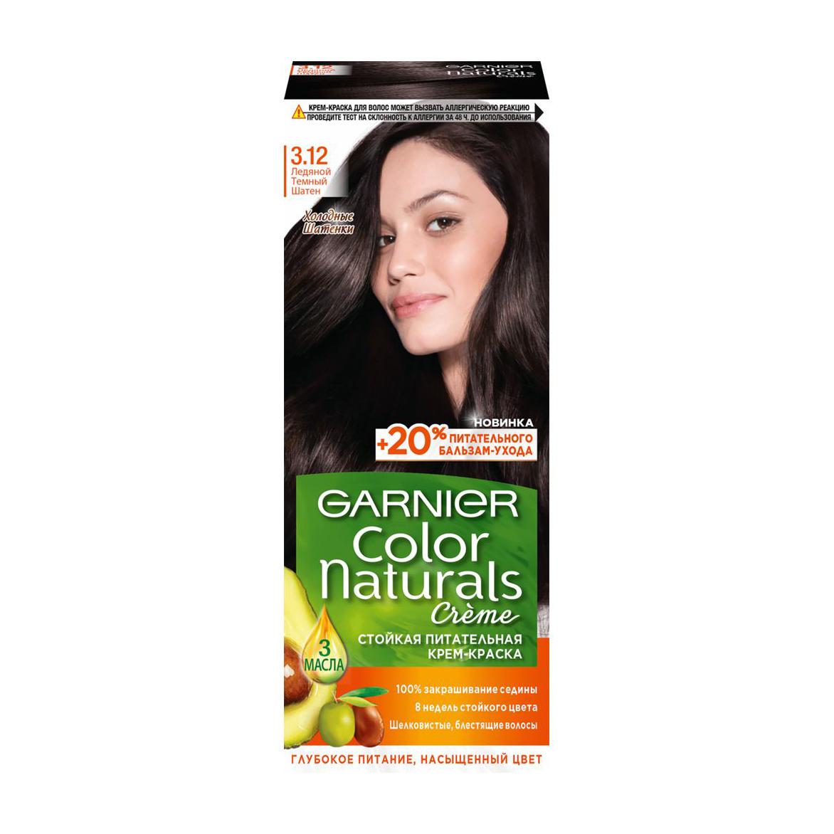 Стойкая крем-краска Garnier Color Naturals с 3 маслами 3.12 Ледяной Темный Шатен (C6411500) недорого