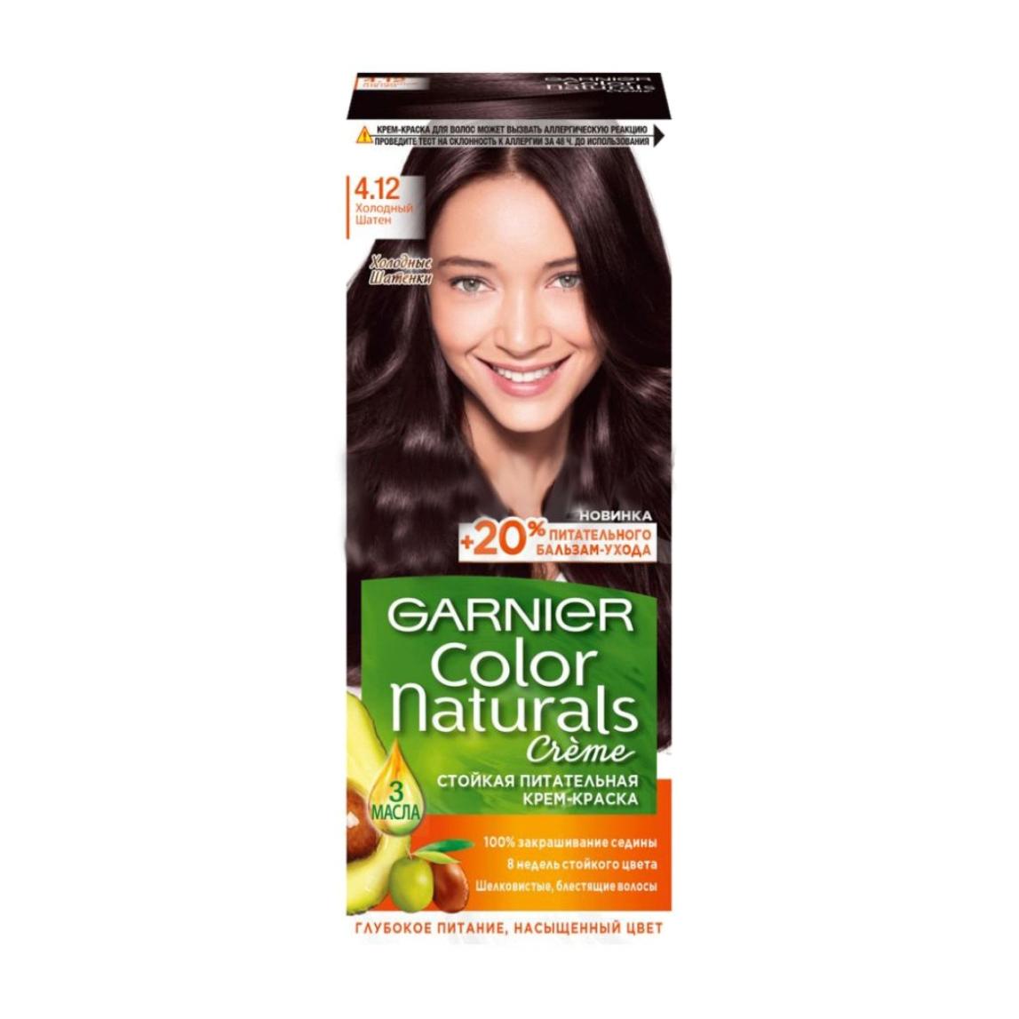 Стойкая крем-краска Garnier Color Naturals с 3 маслами 4.12 Холодный Шатен (C6411600) недорого