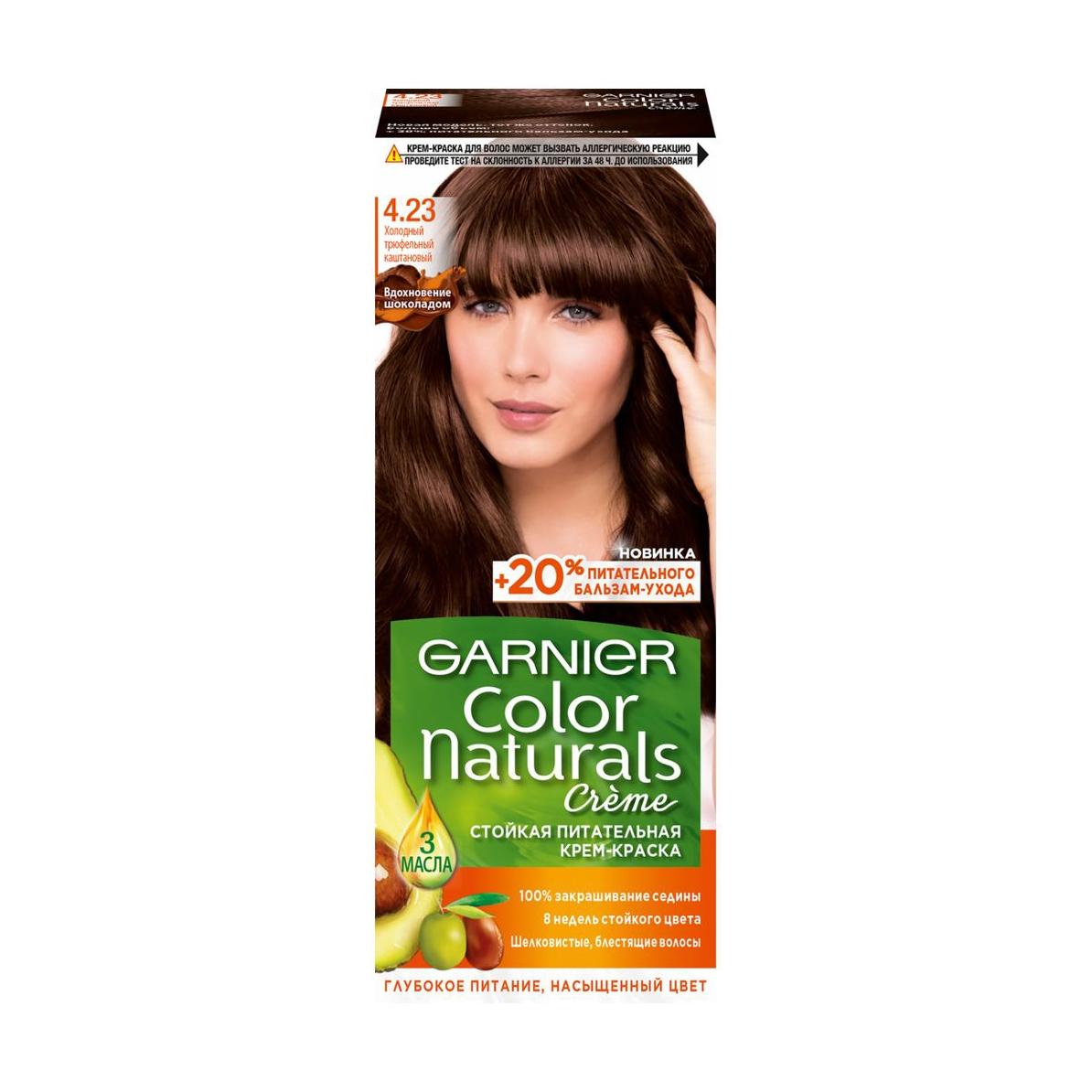 Стойкая крем-краска Garnier Color Naturals с 3 маслами 4.23 Холодный трюфельный каштановый (C6305100) недорого