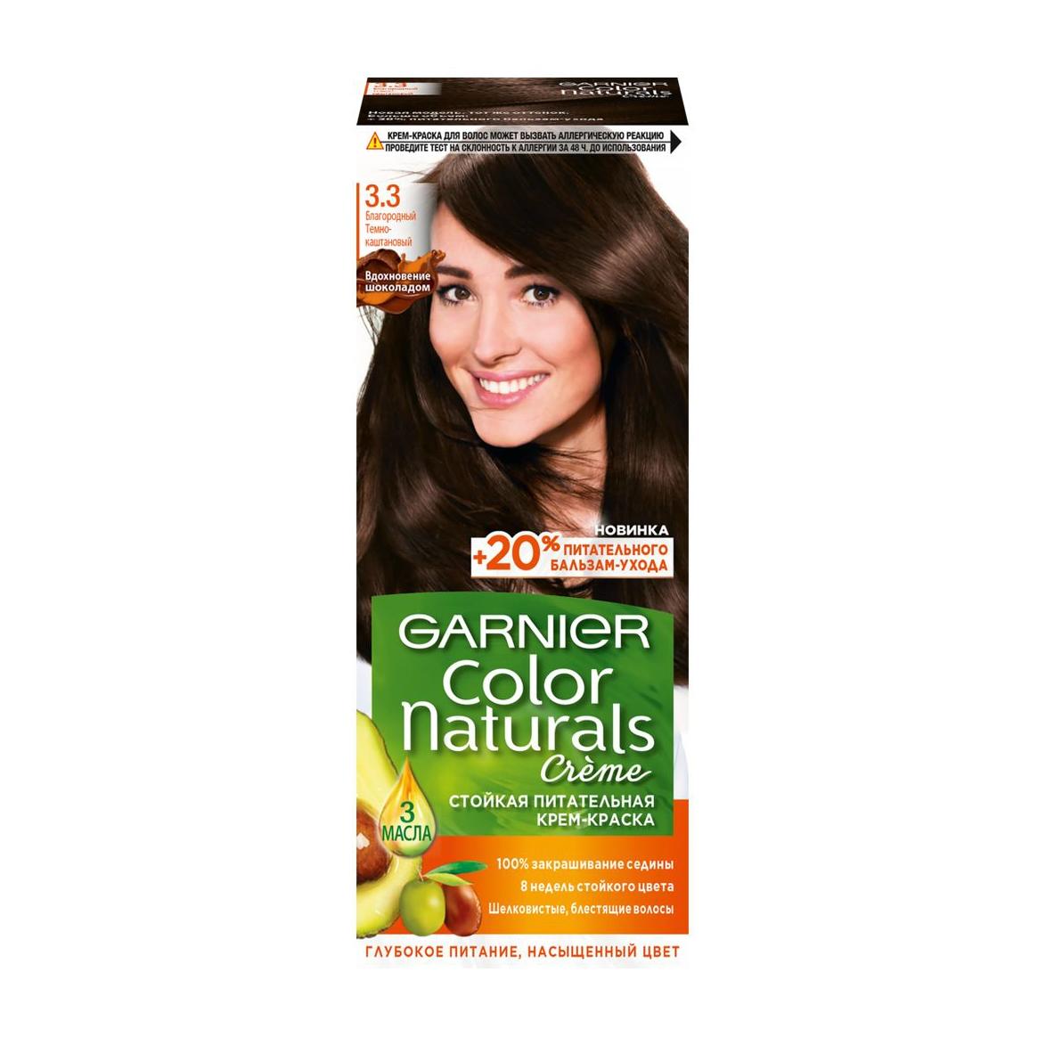 Стойкая крем-краска Garnier Color Naturals с 3 маслами 3.3 Благородный темно-каштановый (C6350875) недорого