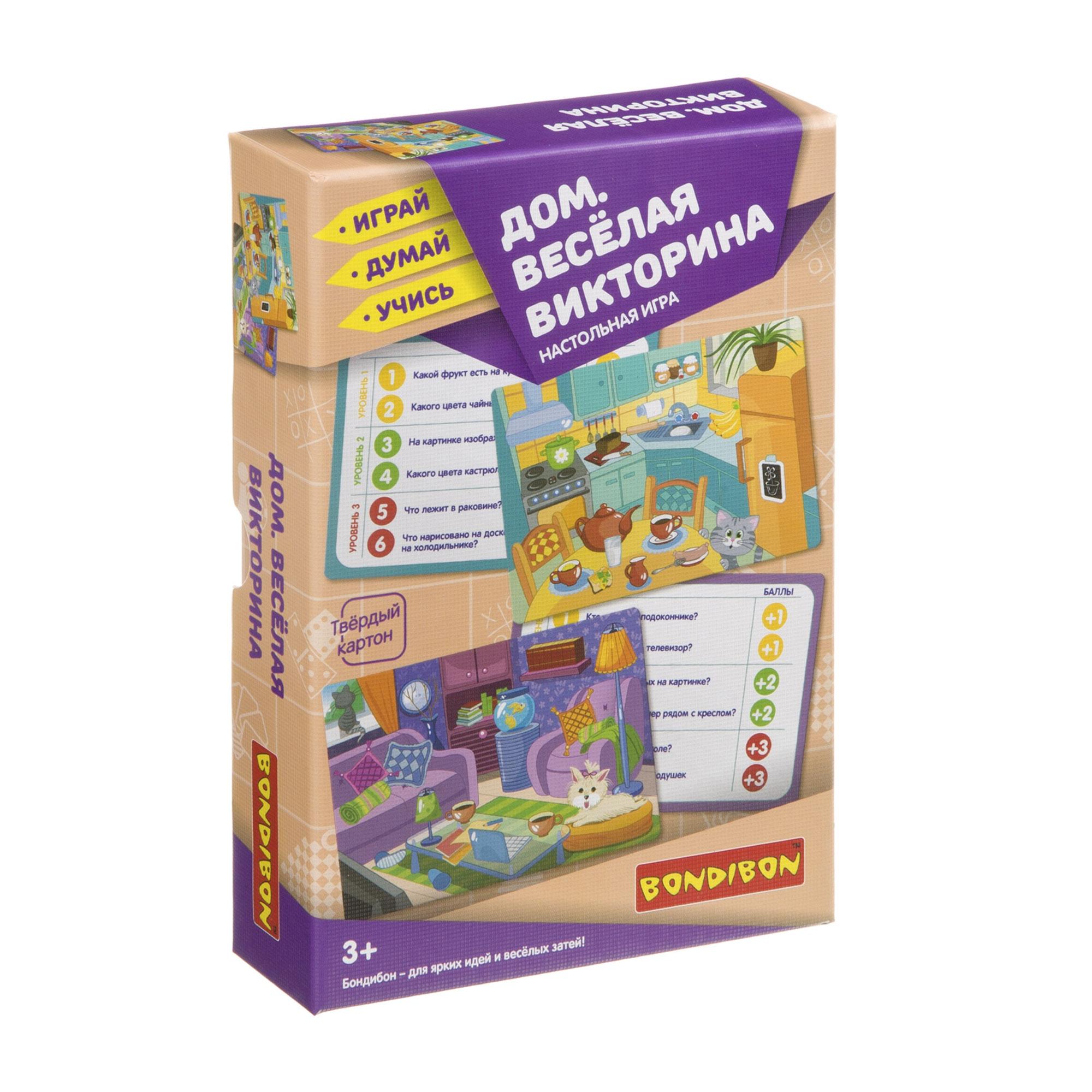Настольная игра Bondibon Веселая викторина Дом недорого