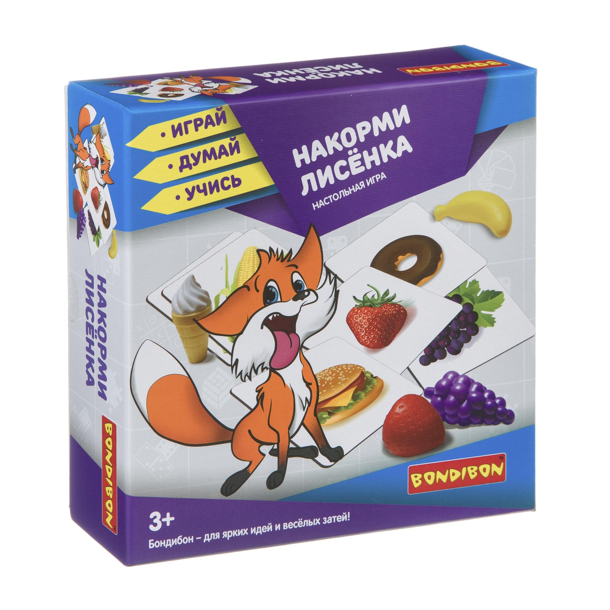 Настольная игра Bondibon Накорми лисёнка недорого