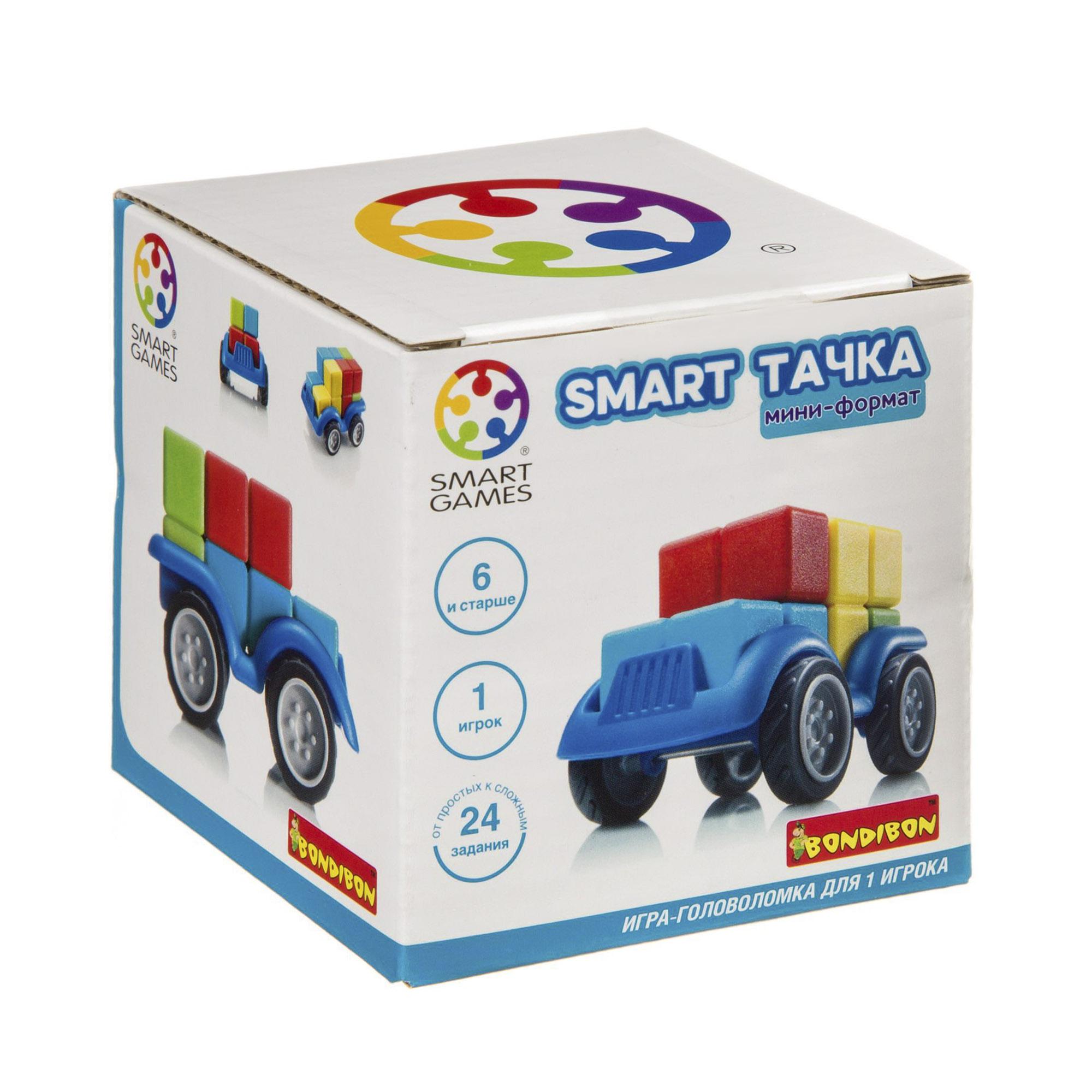 Логическая игра Bondibon Smartgames Smart Тачка мини-формат логическая игра bondibon smartgames iq стрелки