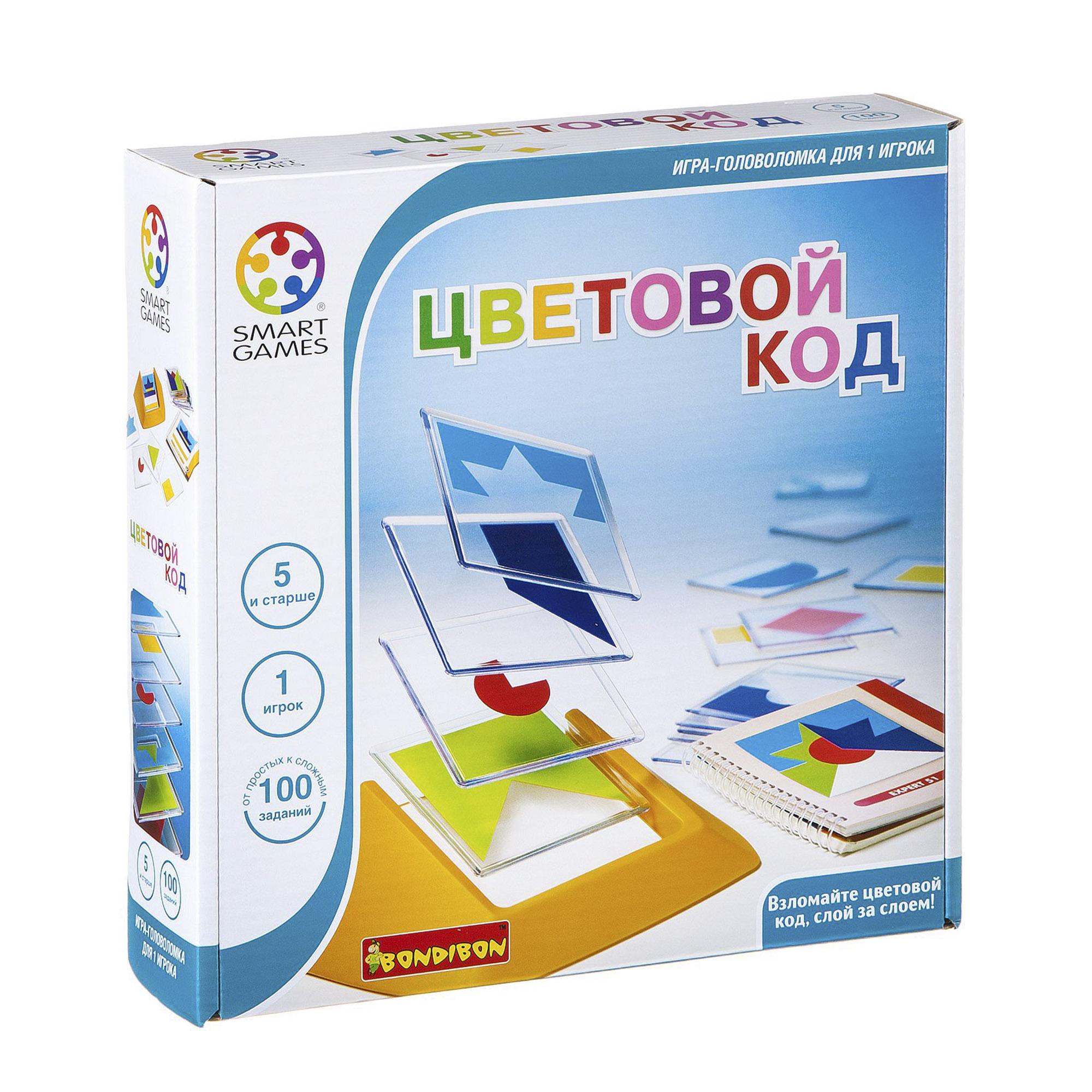 Логическая игра Bondibon Smartgames Цветовой код логическая игра bondibon smartgames iq стрелки