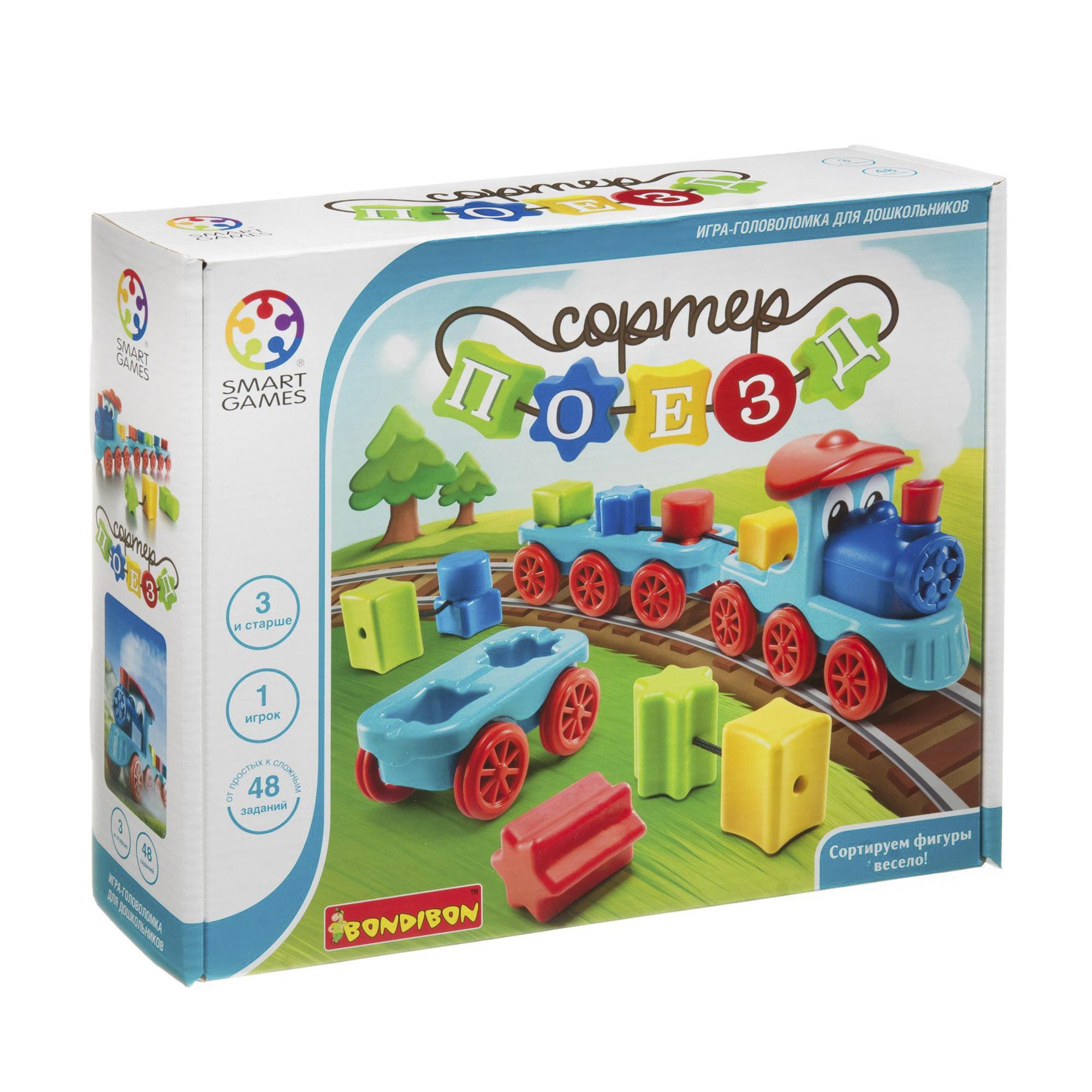 Логическая игра Bondibon SmartGames Поезд-сортер логическая игра bondibon smartgames iq стрелки