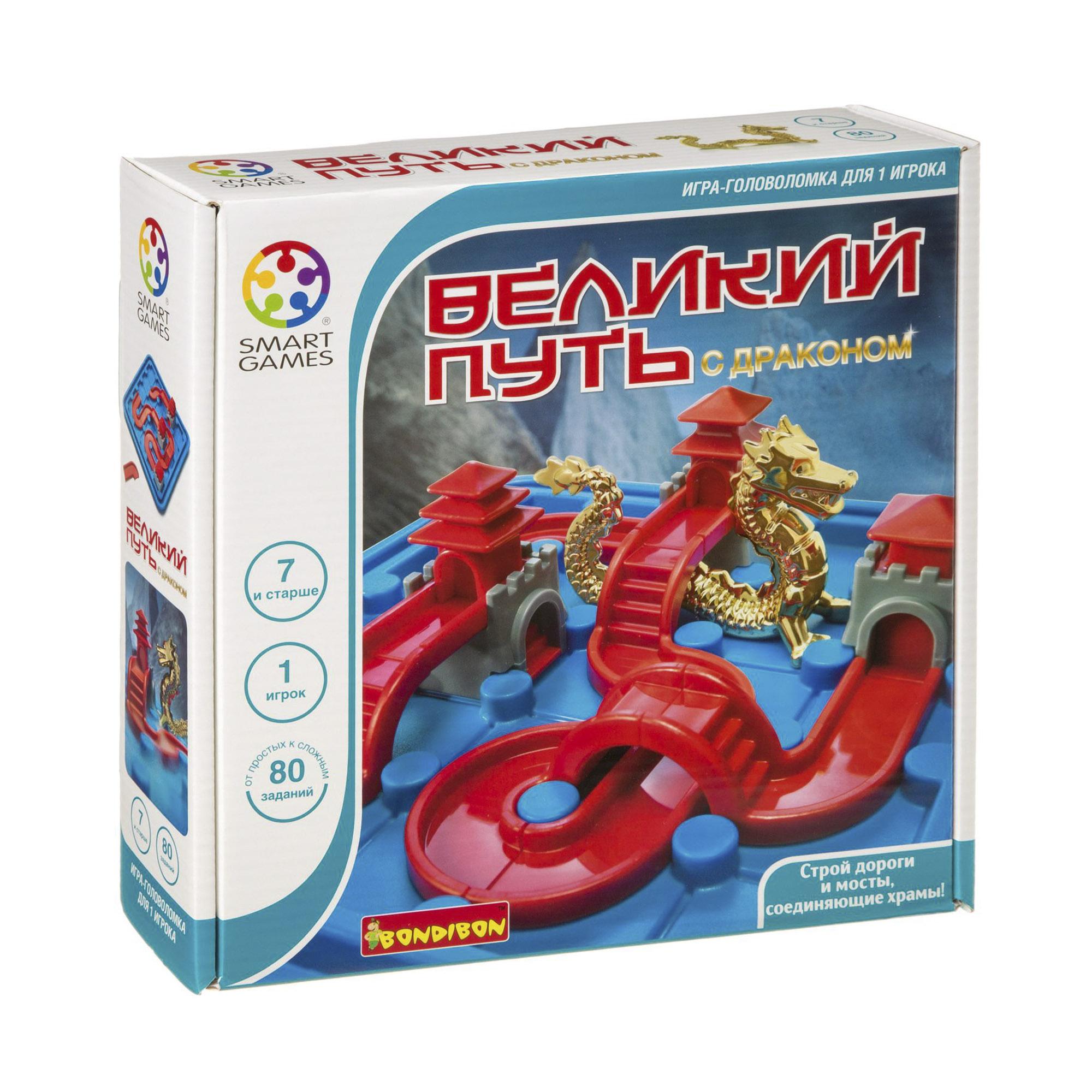 Логическая игра Bondibon Smart Games Великий путь с драконом